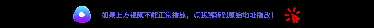Fcpx插件 30组可运动跟踪线条呼出文字图形标注注释动画