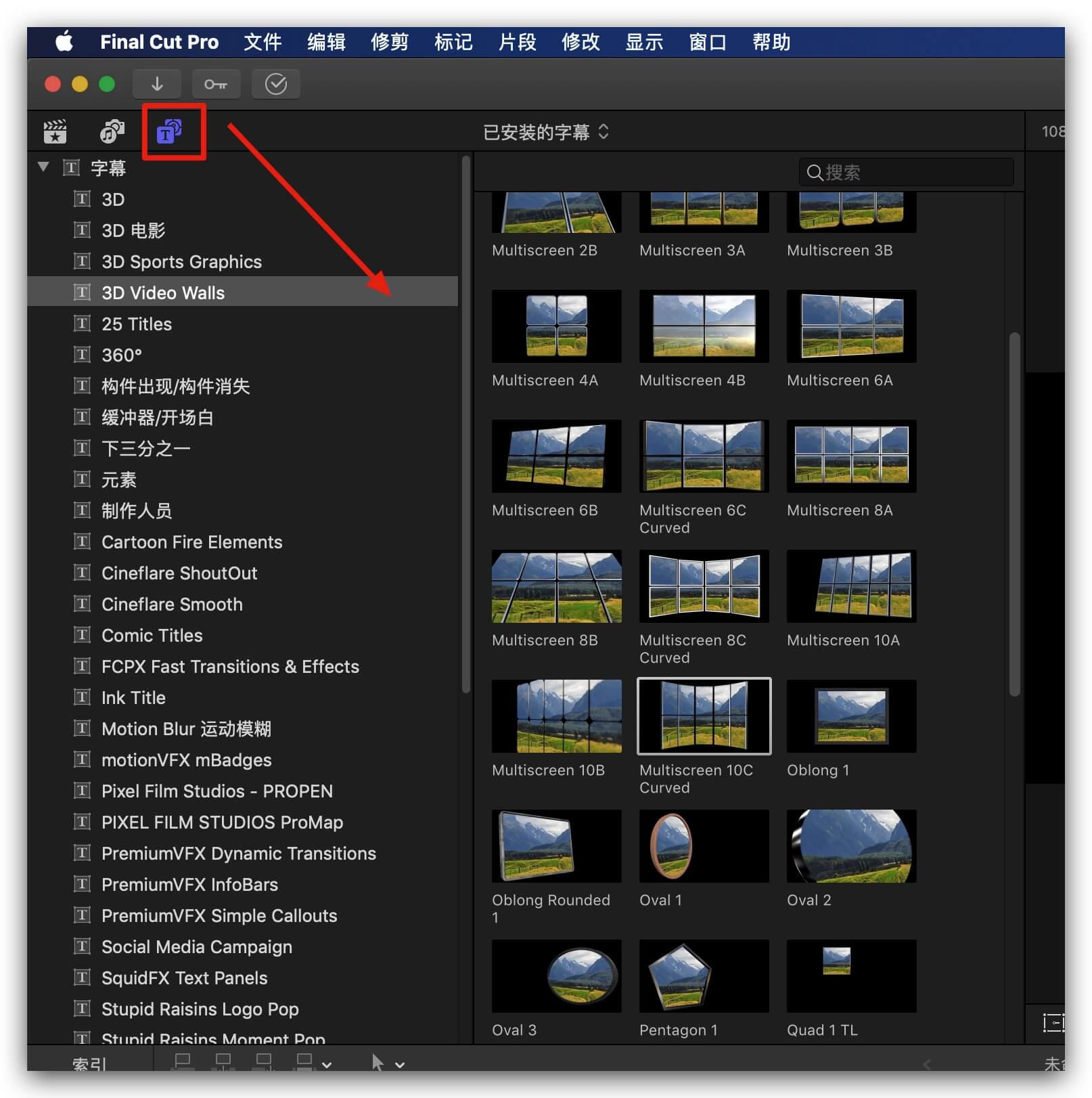 Fcpx插件 45组3D立体视频墙制作工具 XEffects 3D Video Walls