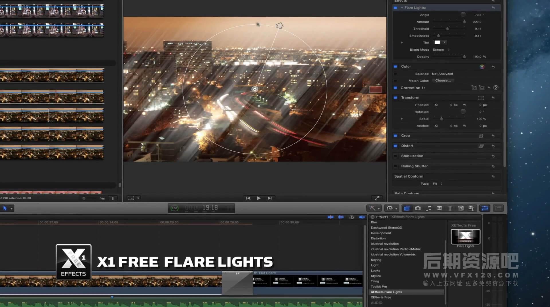 Fcpx插件 模拟相机长时间曝光条纹光效 XEffects Flare Lights