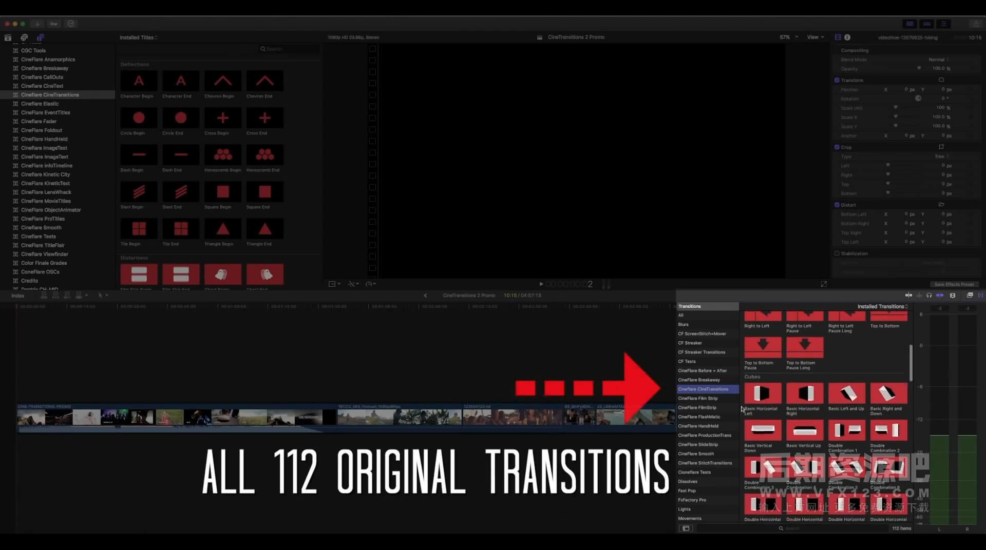 Fcpx转场插件 100+动感流行快速多分类过渡转场 支持M1芯片 CineTransitions