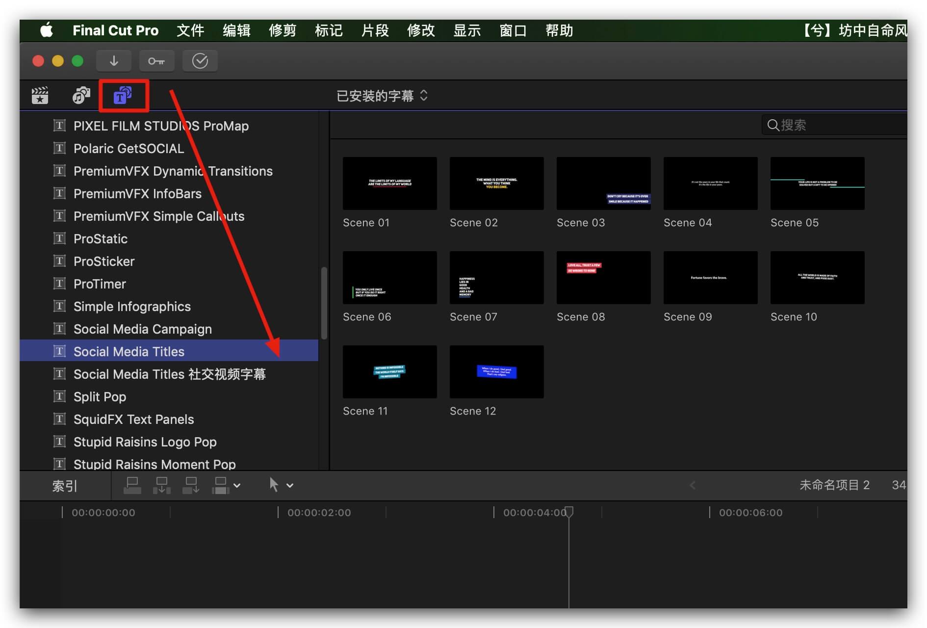 Fcpx插件 12组社交自媒体标题模板 Vlog动态封面字幕 Social Media Titles
