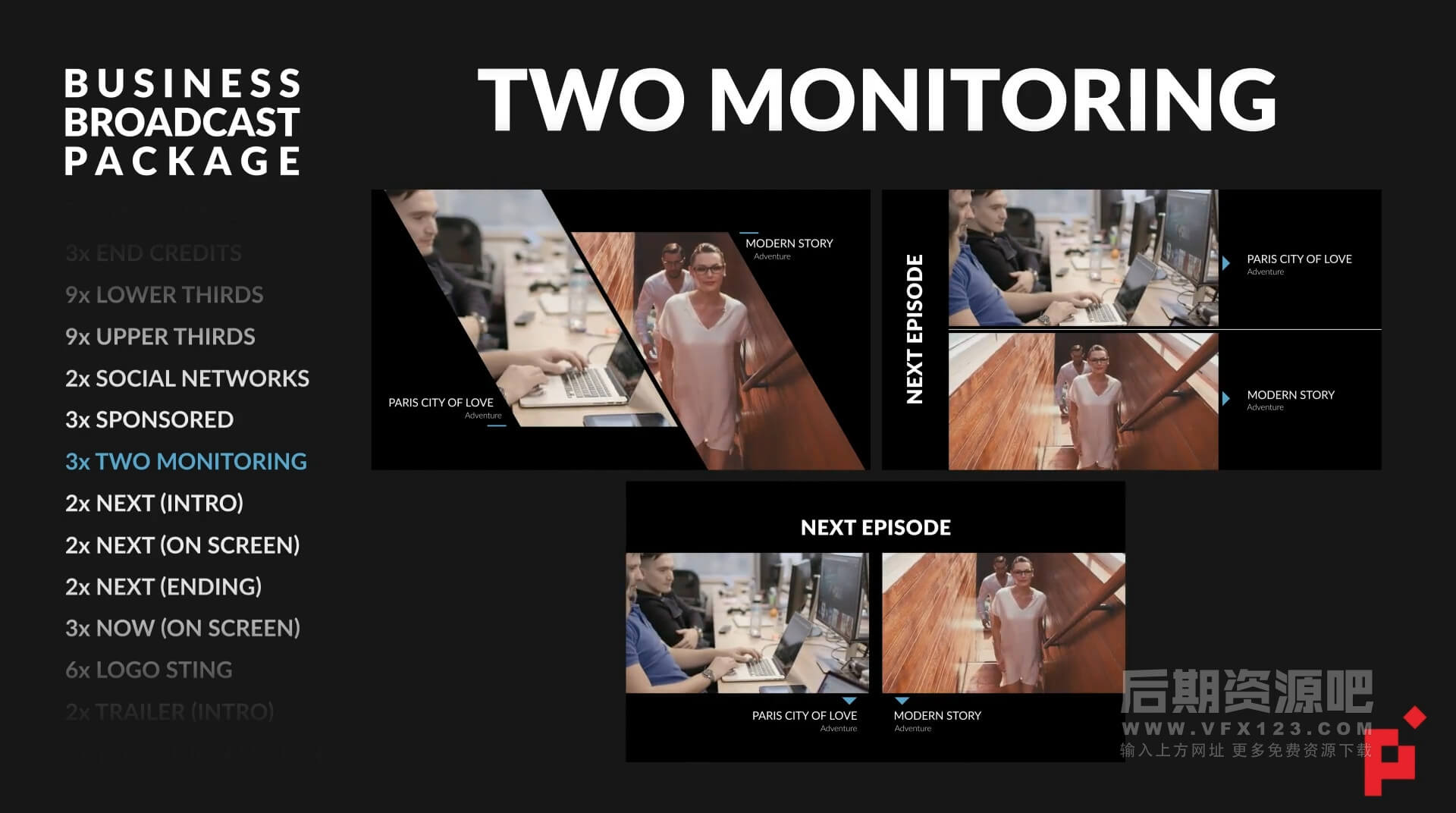 Fcpx插件 新闻公司企业宣传片栏目包装素材包 片头字幕条时间表预告片尾分屏等