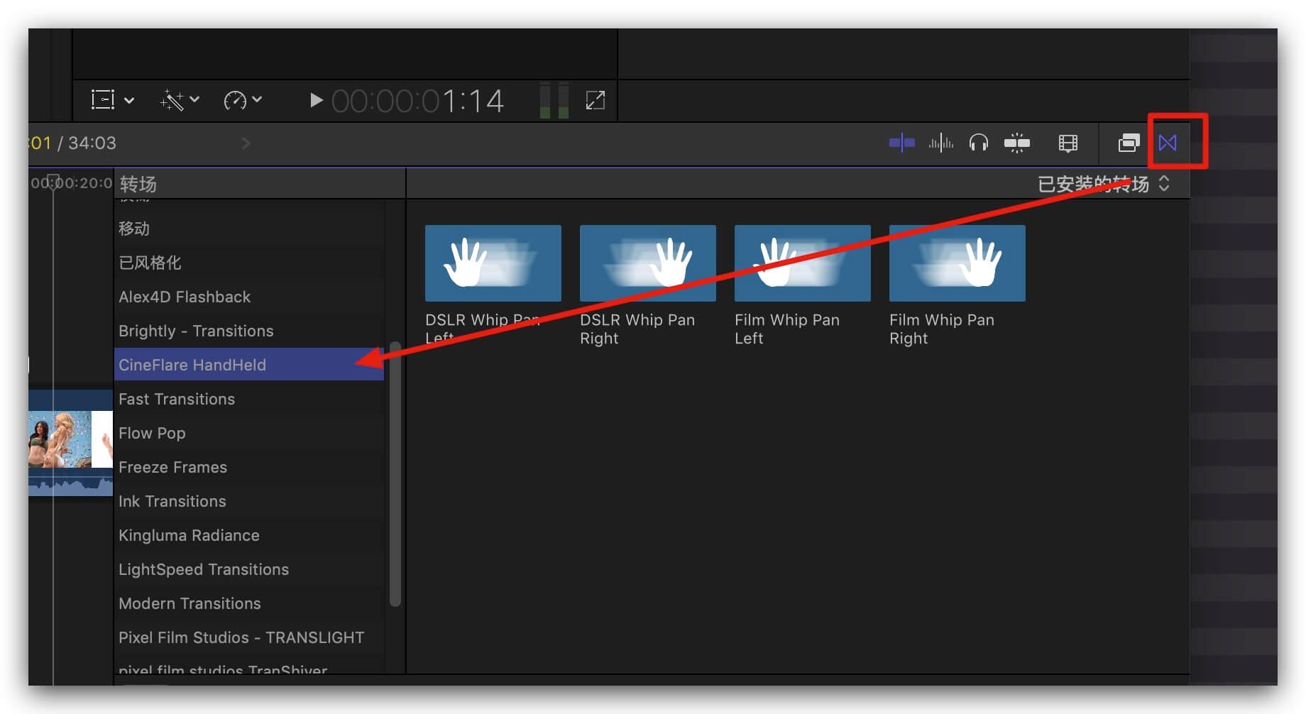 Fcpx插件 模拟相机手持拍摄抖动镜头聚焦变焦缩放搜索效果 CineFlare HandHeld V3
