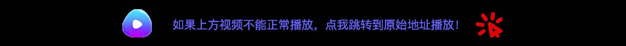 FCPX字幕插件 6组霓虹灯发光灯管效果标题模板 Neon Signs