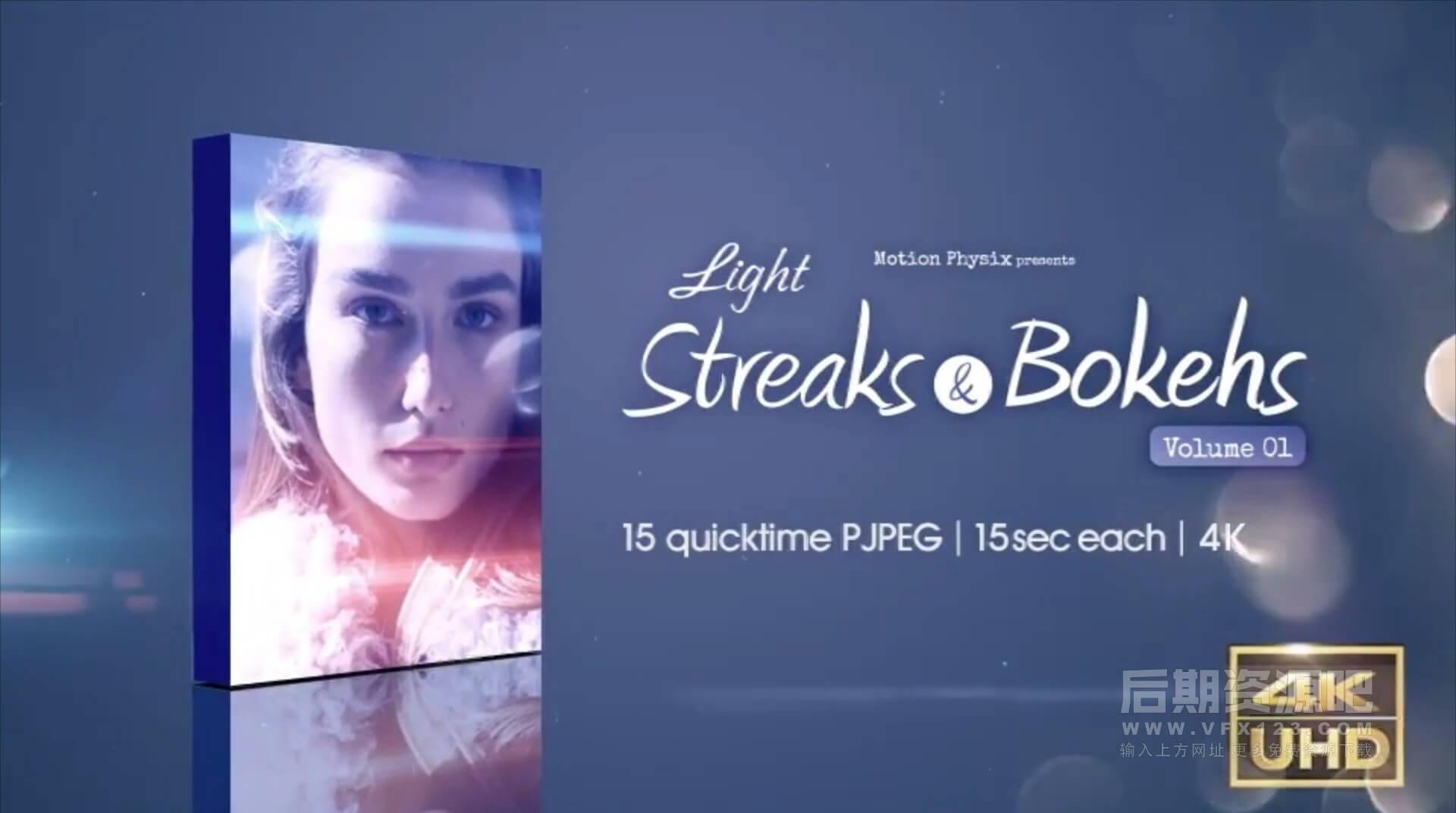 视频素材 15个4K漂亮唯美精致条纹光斑炫光动画预设 Light Streaks and Bokehs