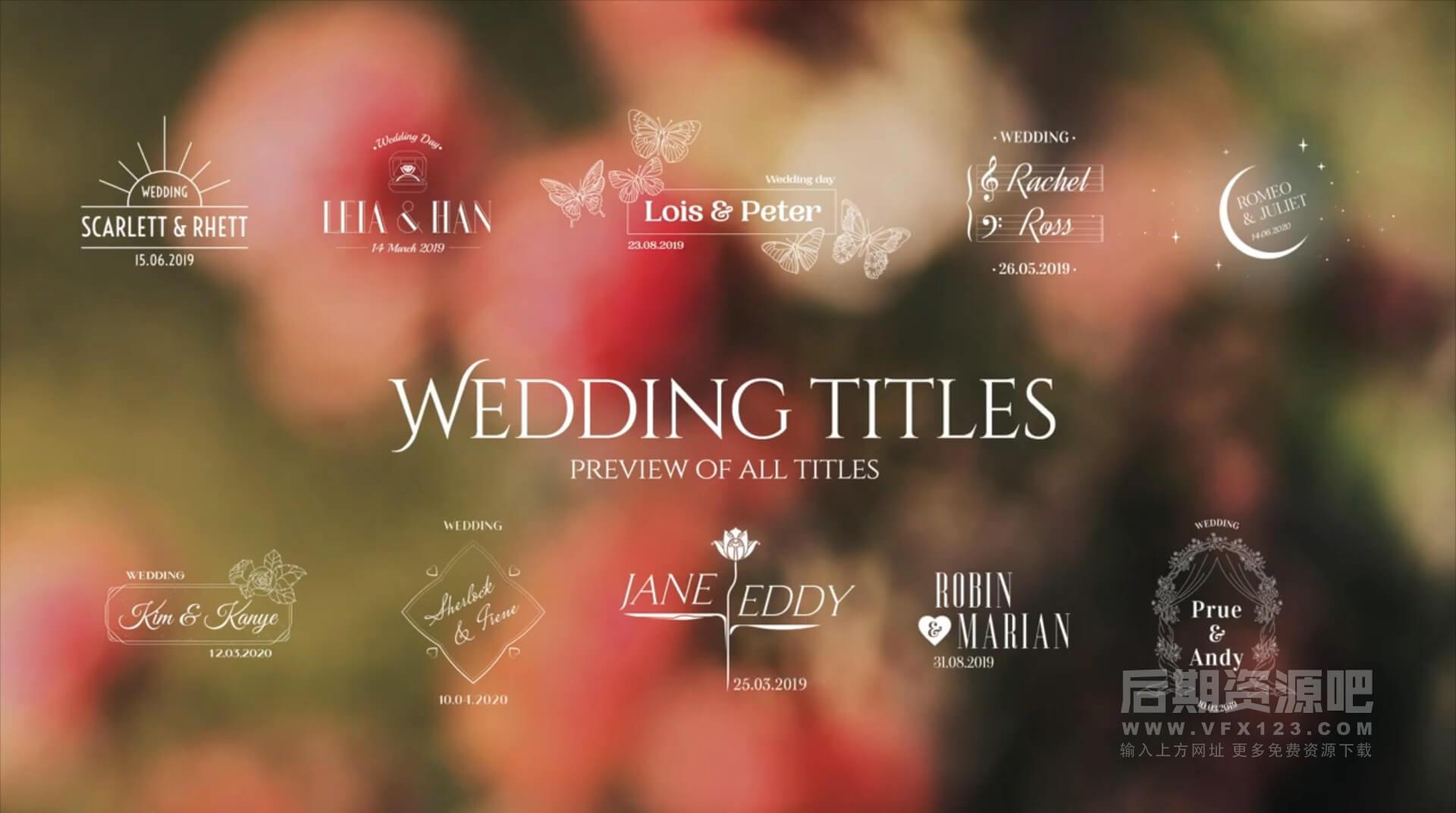 FCPX标题插件 50种浪漫小清新婚礼文字标题动画 Wedding Titles