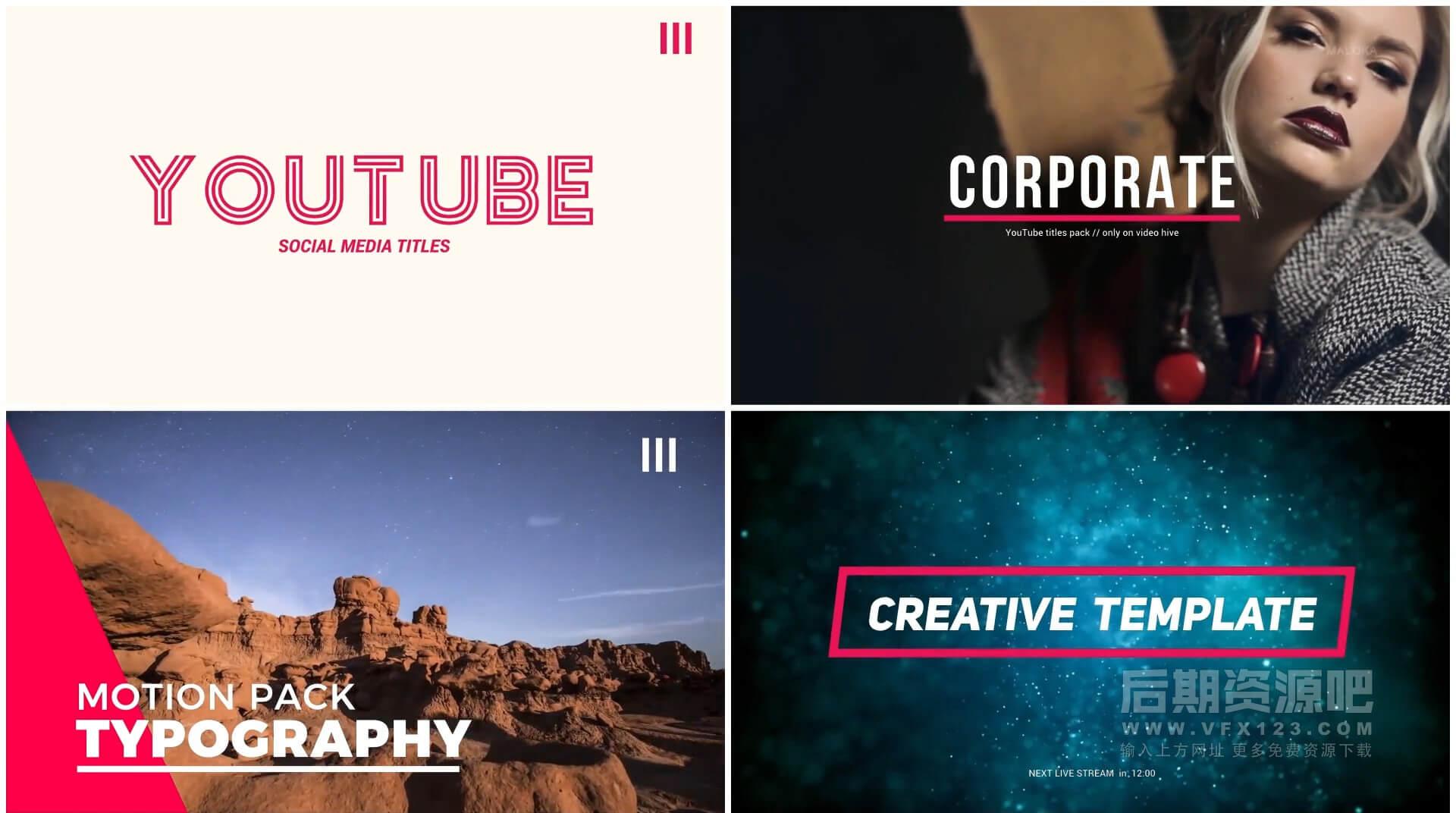 FCPX插件 30组大标题自媒体栏目包装模板 YouTube Titles Pro