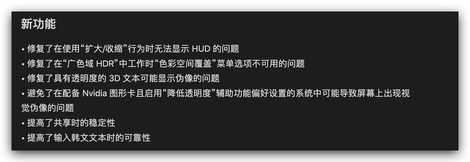 Apple Motion 5.4.5 破解版免费下载 中英文版 苹果视频剪辑软件