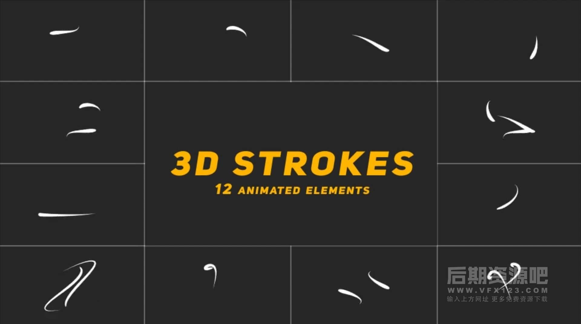 视频素材 144个几何形状MG动画元素 带通道 Animated Elements Shapes