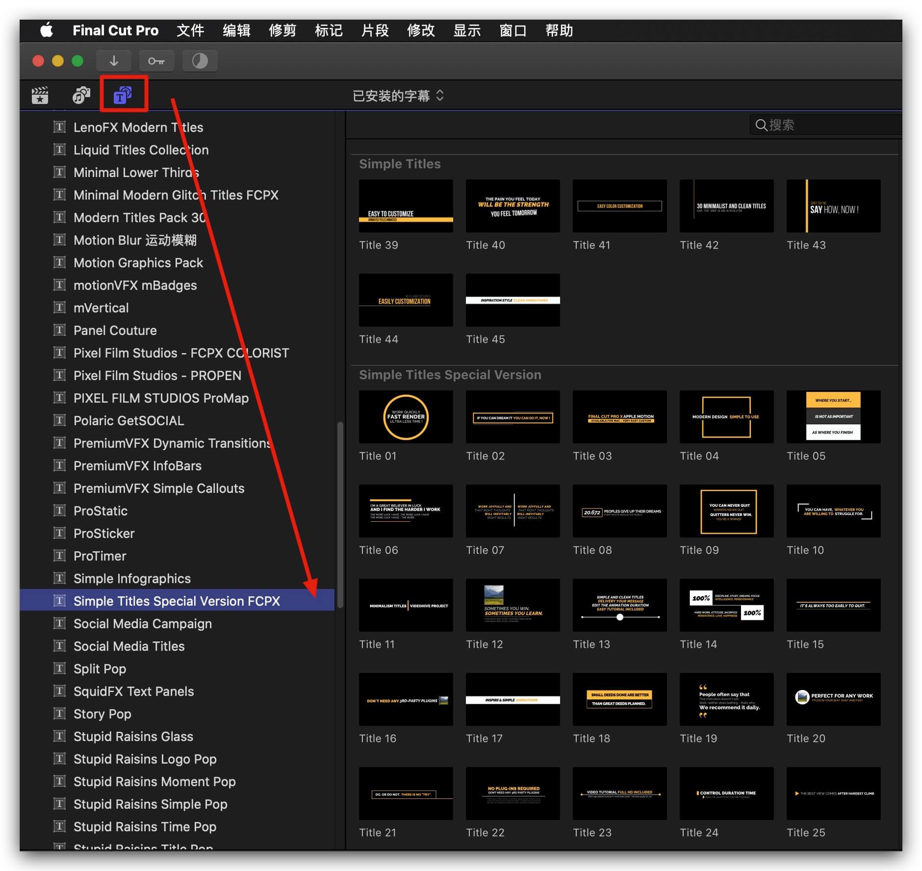 FCPX标题插件 45组金色简洁标题模板V8 支持中英文 Gold Simple Titles