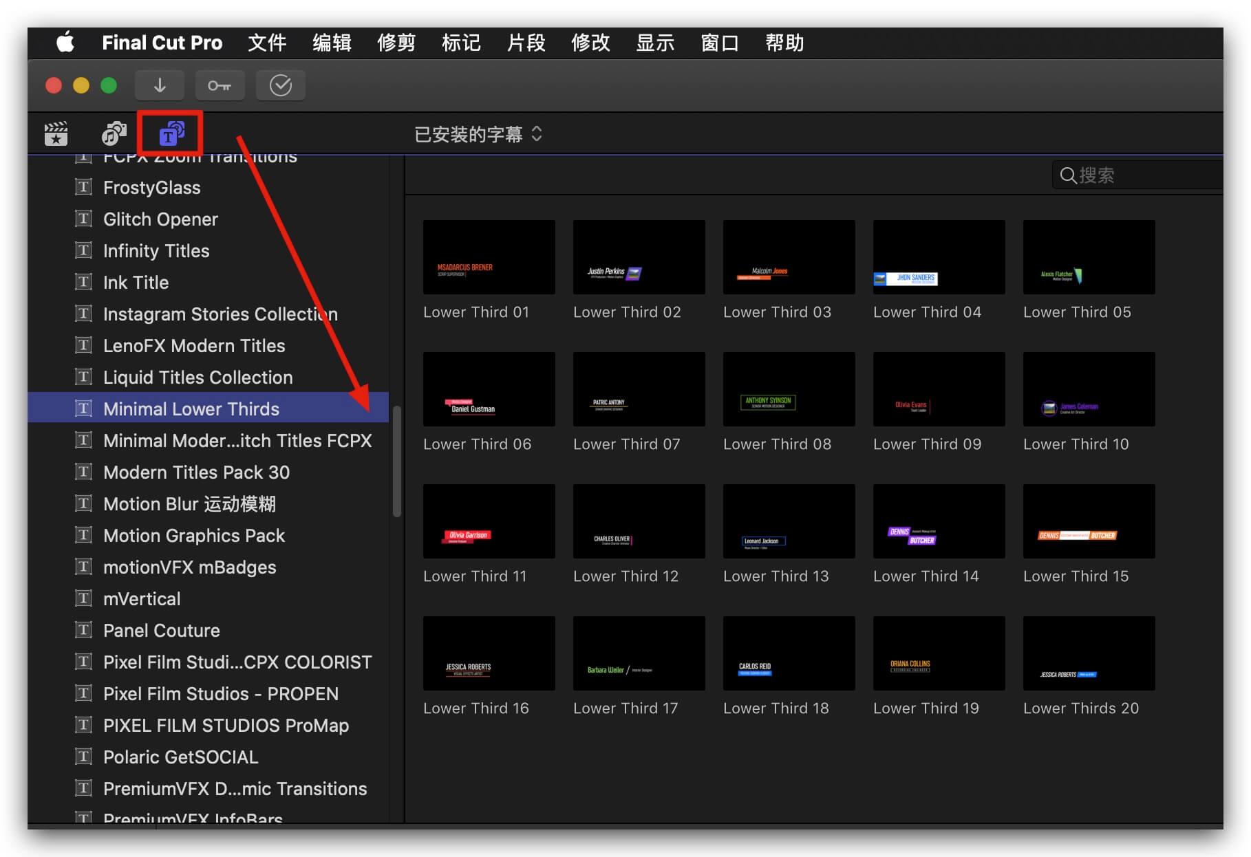 FCPX插件 20个现代时尚迷你简洁文字标题字幕条动画