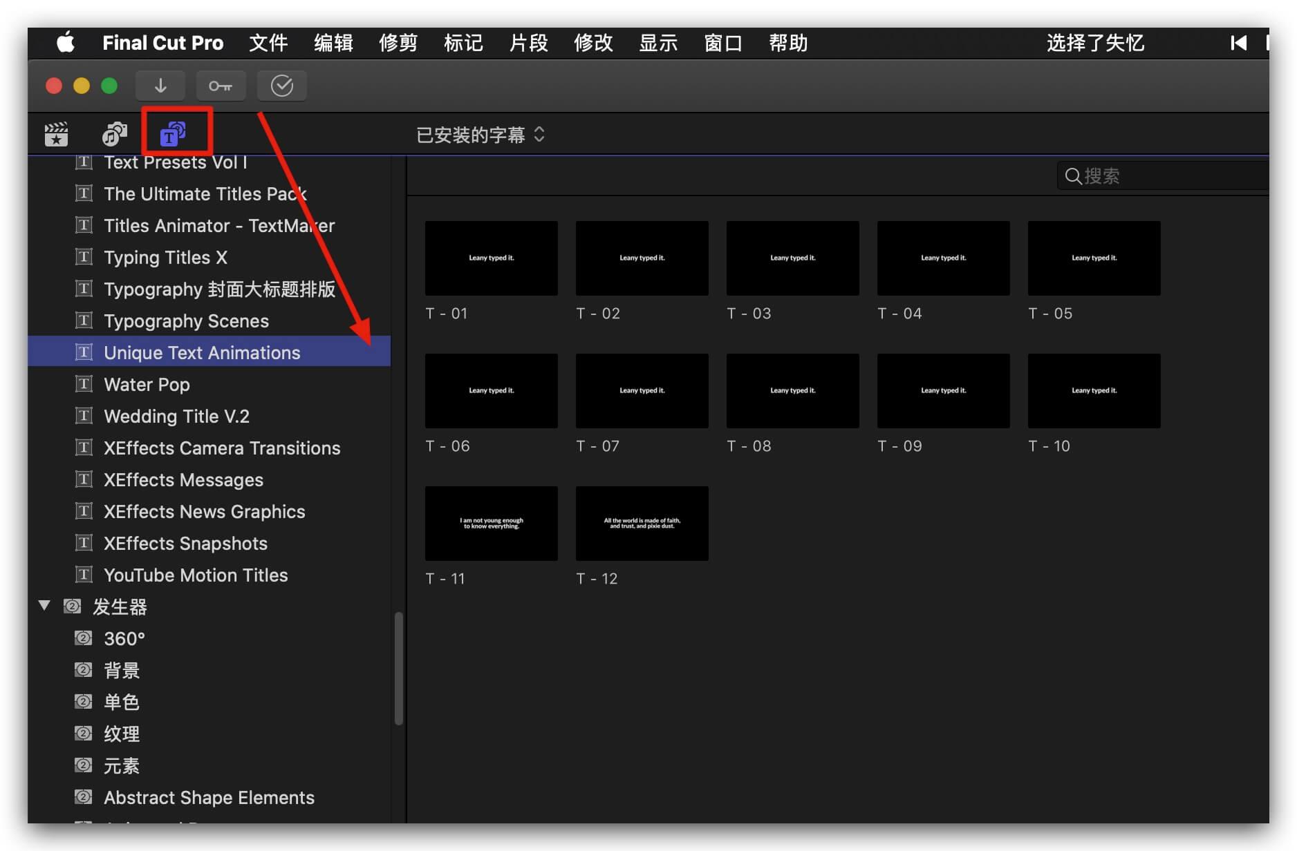 FCPX字幕插件 12种文字飞散旋转聚集打字闪烁效果预设