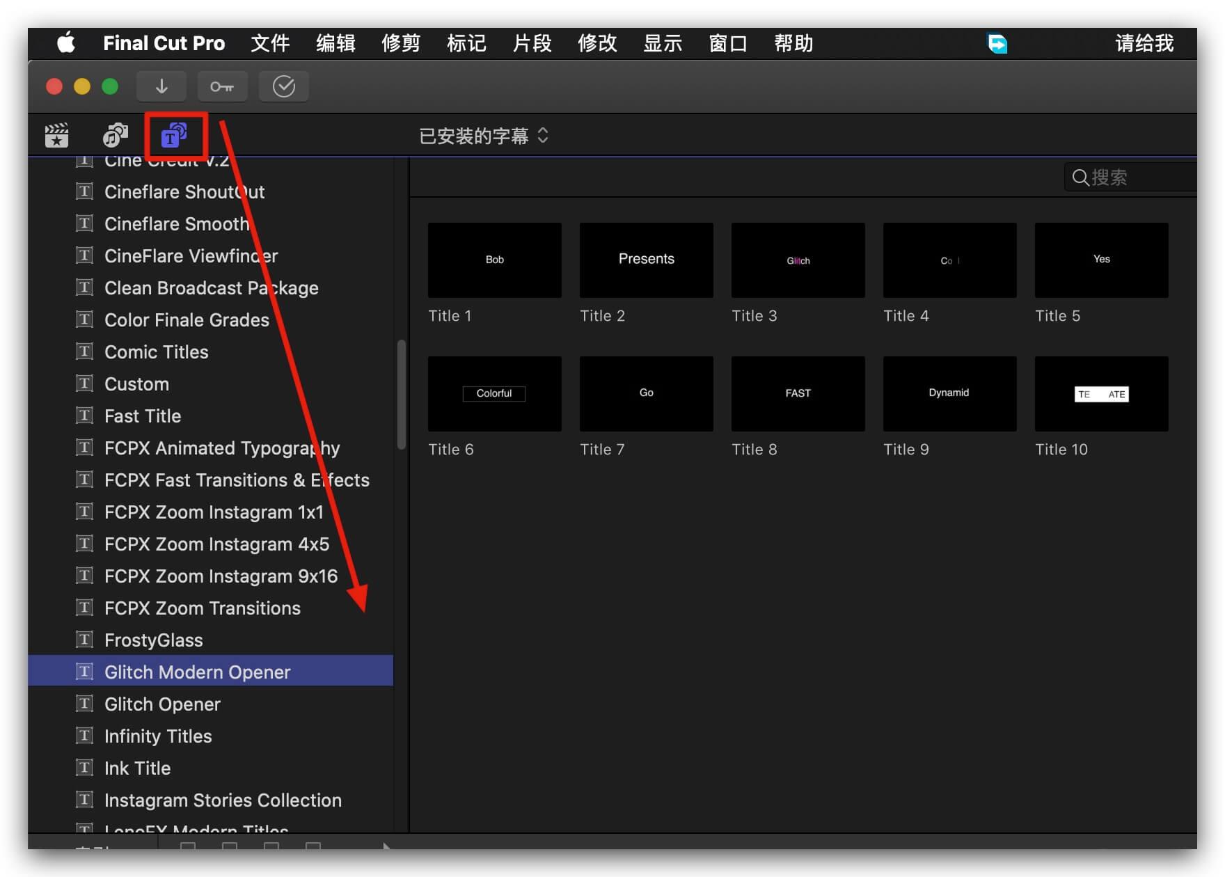 FCPX主题插件 抖音故障干扰旧电影风格片头模板 Glitch Modern Opener