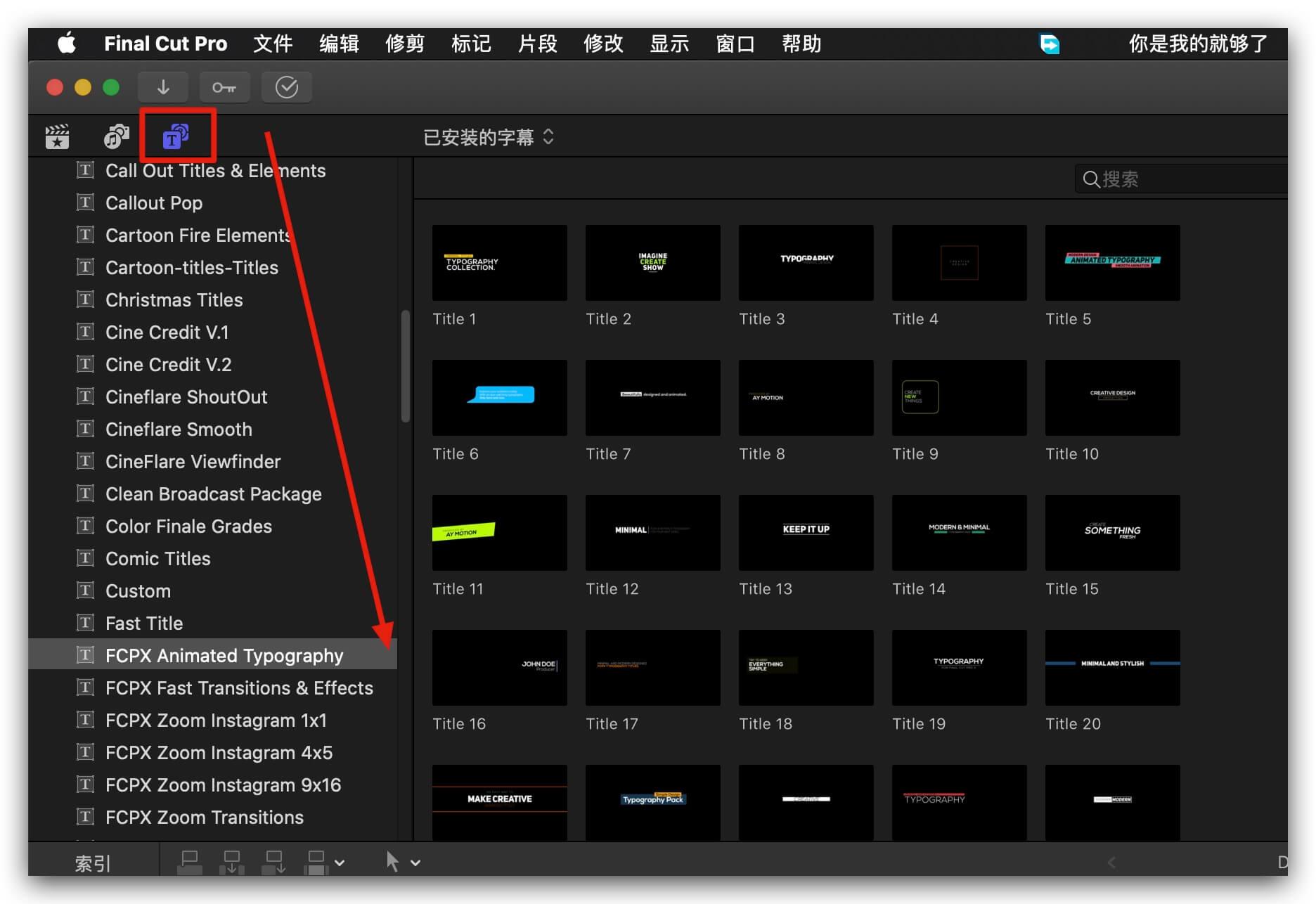 FCPX标题插件 30个下三分之一字幕条提要模板 HYPE Lower Thirds