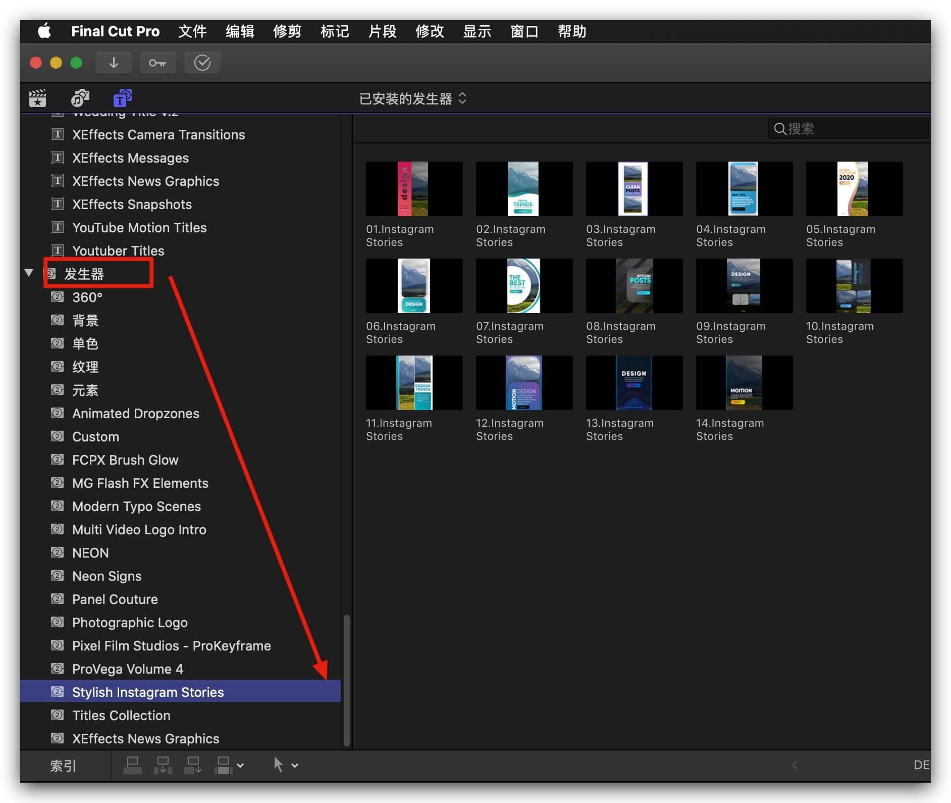 Fcpx手机竖屏模板 13组简约时尚写真短视频插件适用抖音快手等