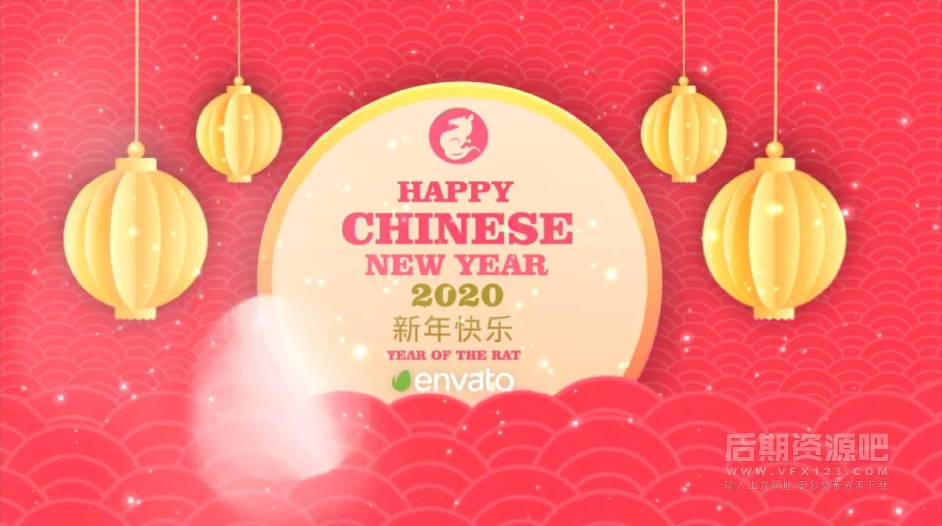 Ae模板 2020年中国新年喜庆灯笼开场片头 Chinese New Year 2020