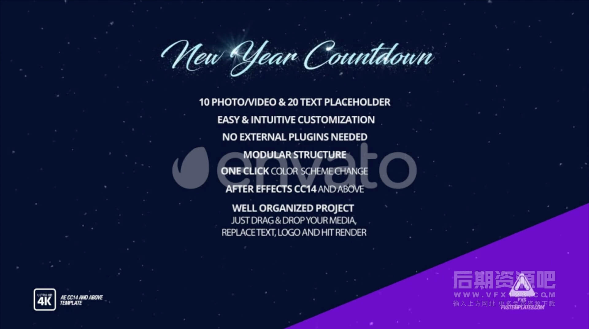 Ae模板 2020新年60秒倒计时 年会开场 含音效 Fantastic New Year Countdown