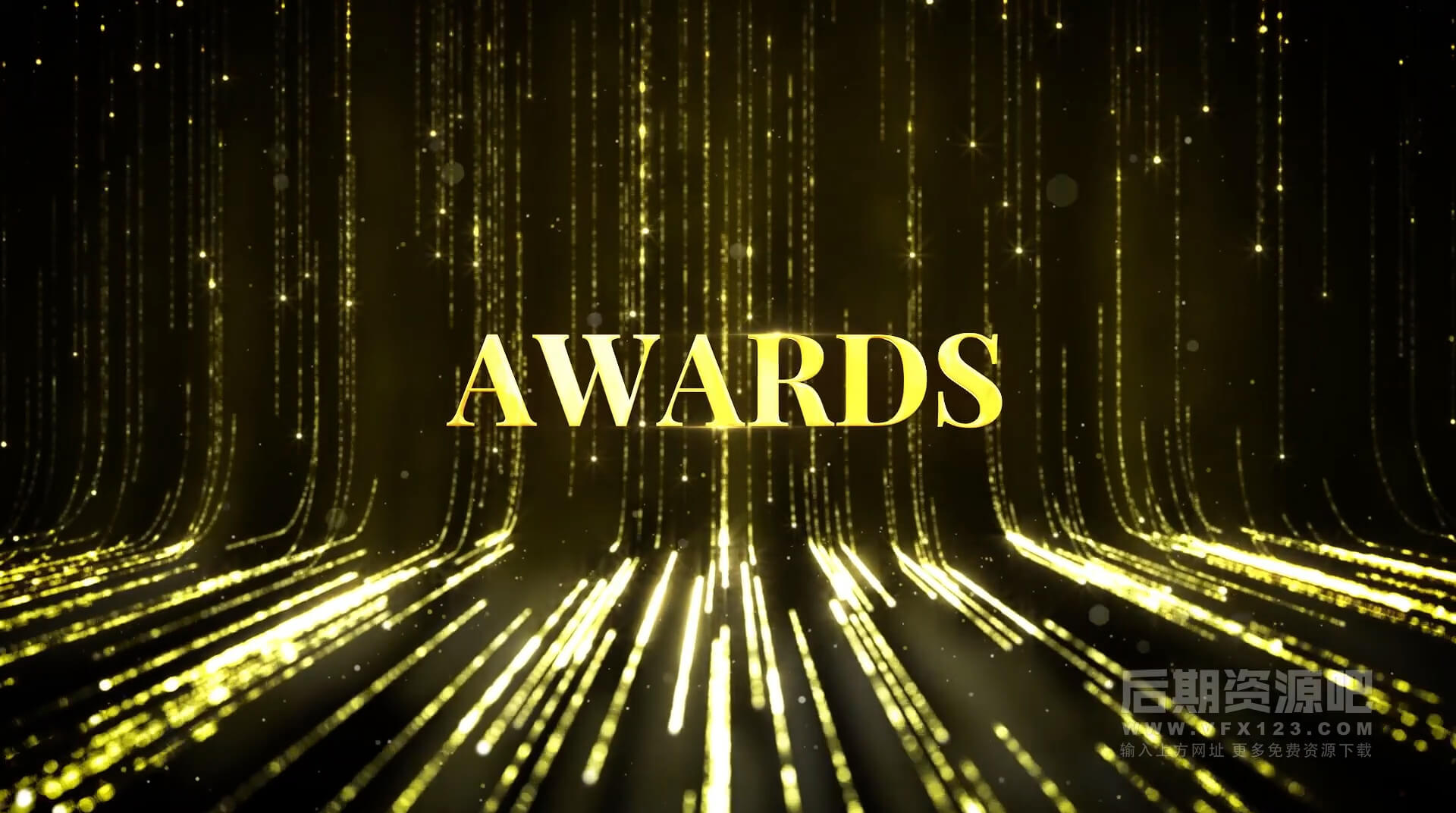 Fcpx主题插件 金色粒子背景年会颁奖典礼电影提名婚礼片头开场模板