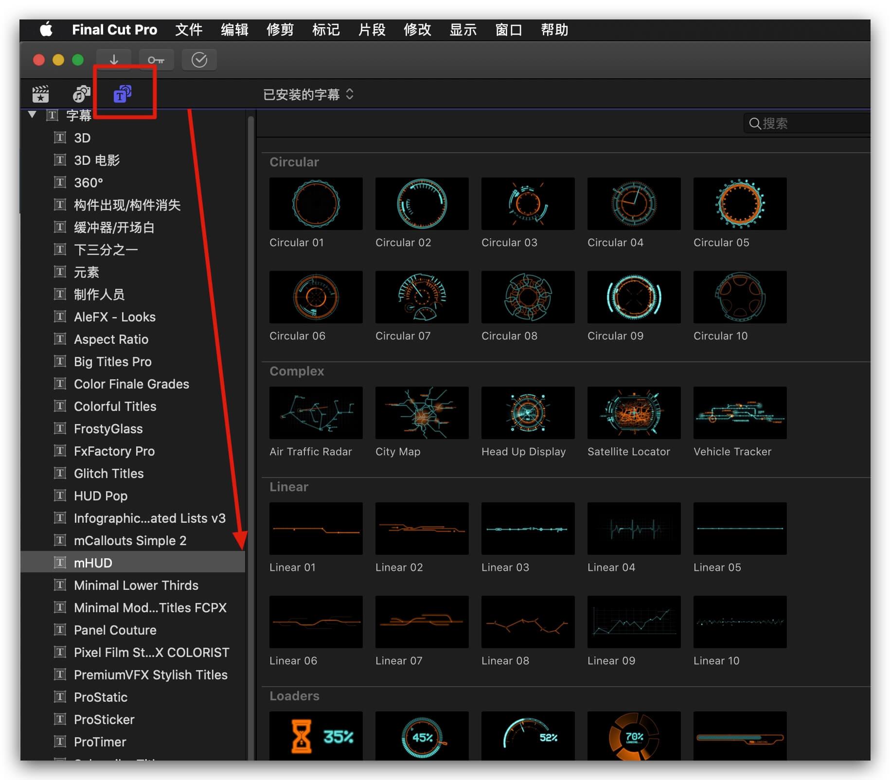 mHUD 高科技信息化UI界面触控动态元素视频+FCPX插件
