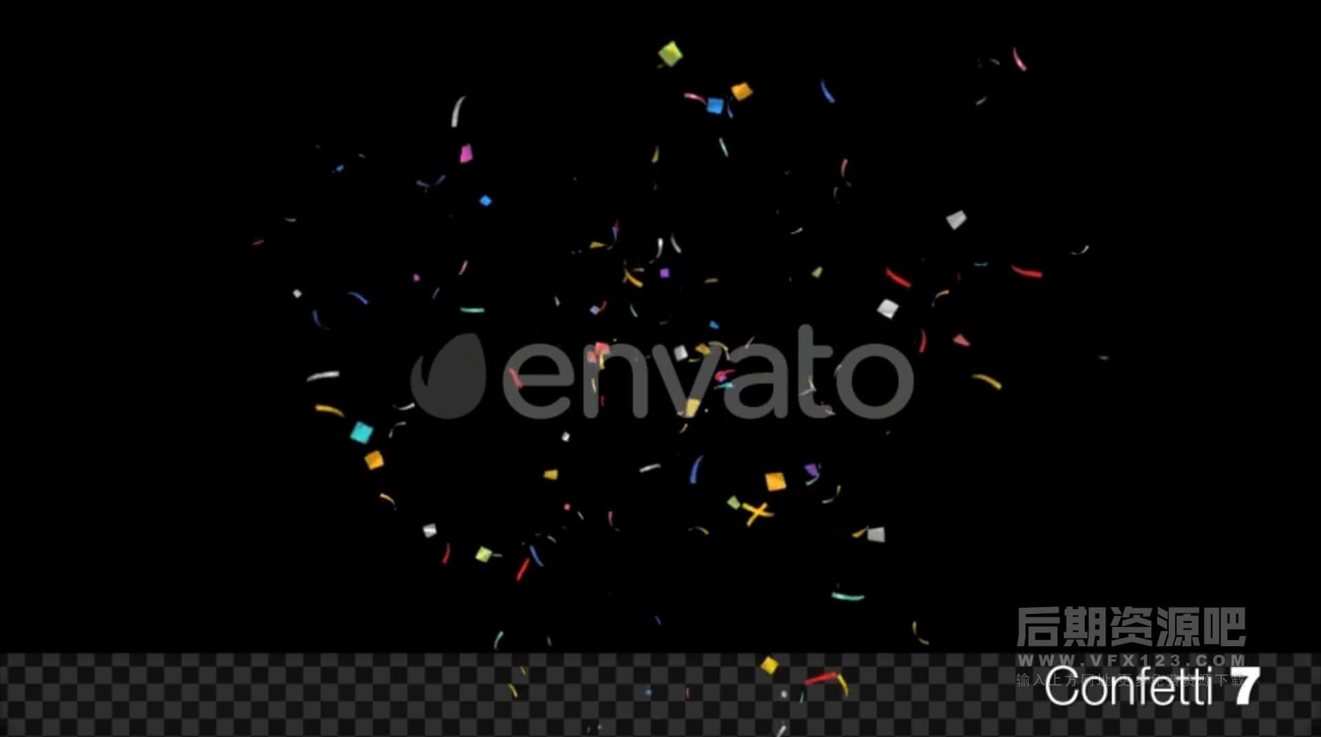 视频素材 33个庆祝礼花纸屑爆炸飞散 促销活动包装 带通道 Celebration Confetti
