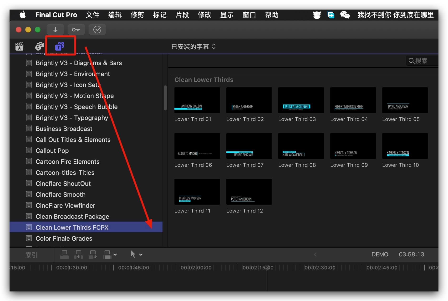 Fcpx标题插件 简洁大方字幕条模板 Clean Lower Thirds