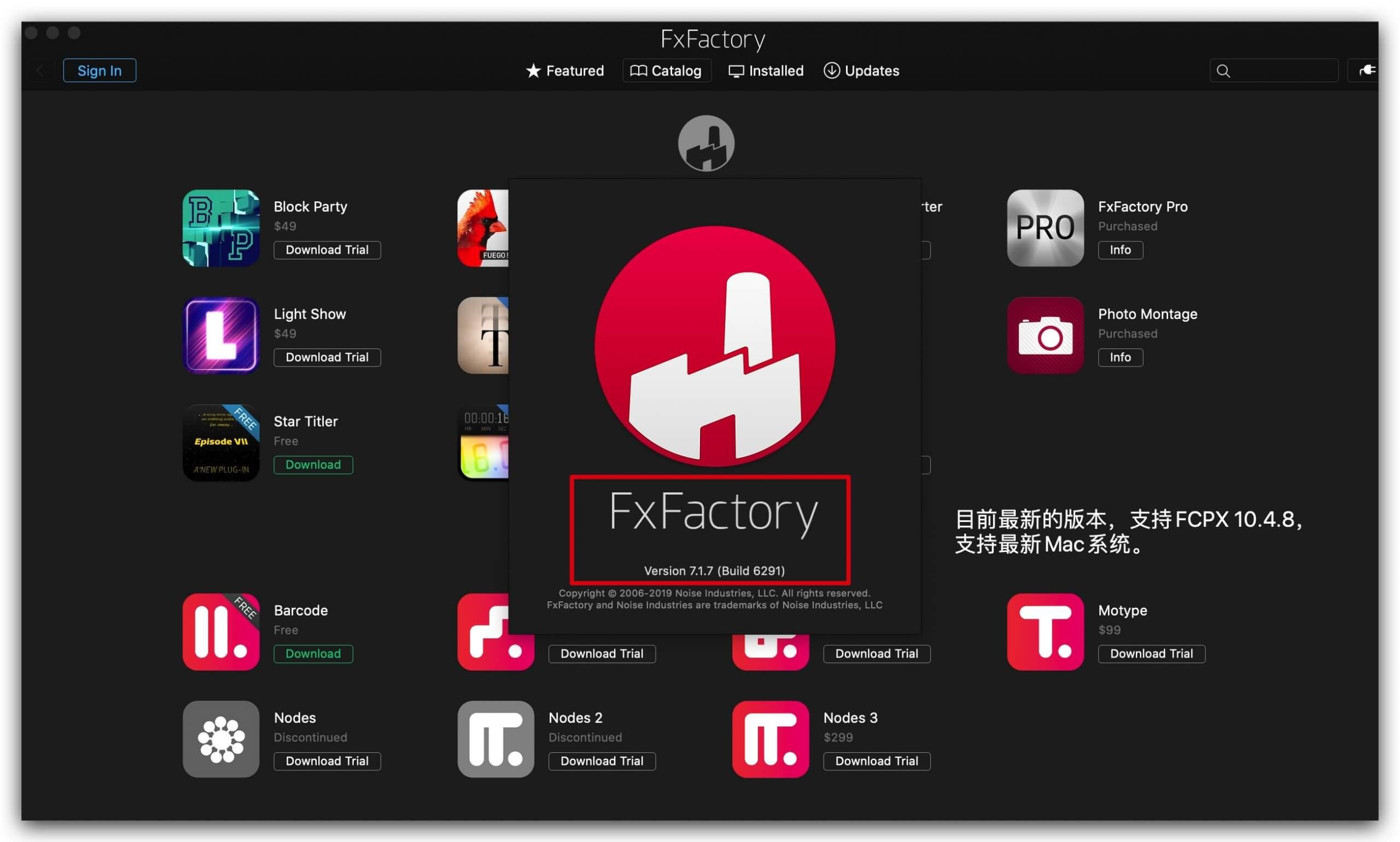 FxFactory Pro 7.1.7 直装版 Mac视频特效插件库 支持Catalina