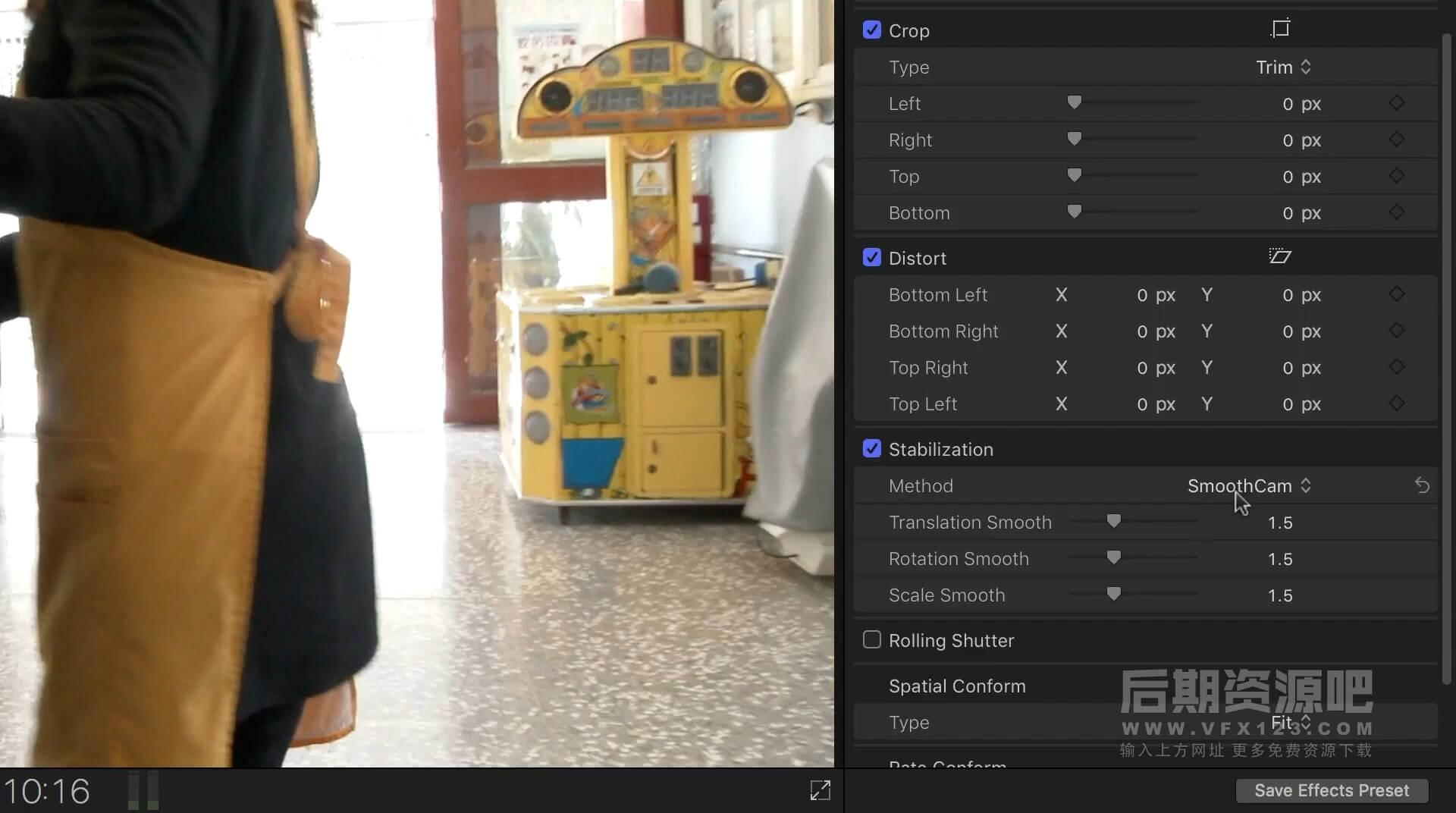 第60课:fcpx的稳定防抖功能介绍 优化抖动影片