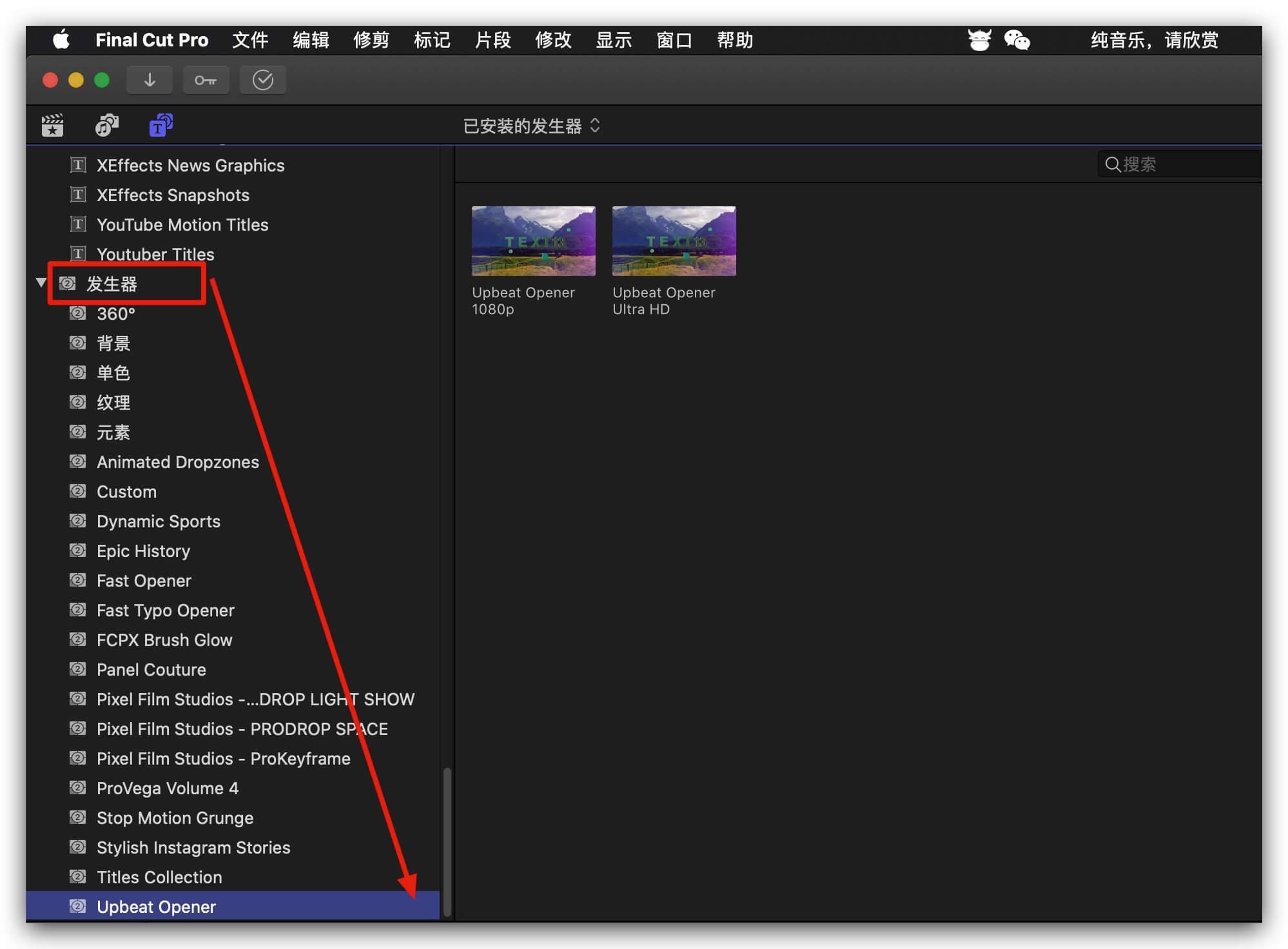 Fcpx主题模板 4K旅拍3D立体大标题开场片头插件 Upbeat Opener