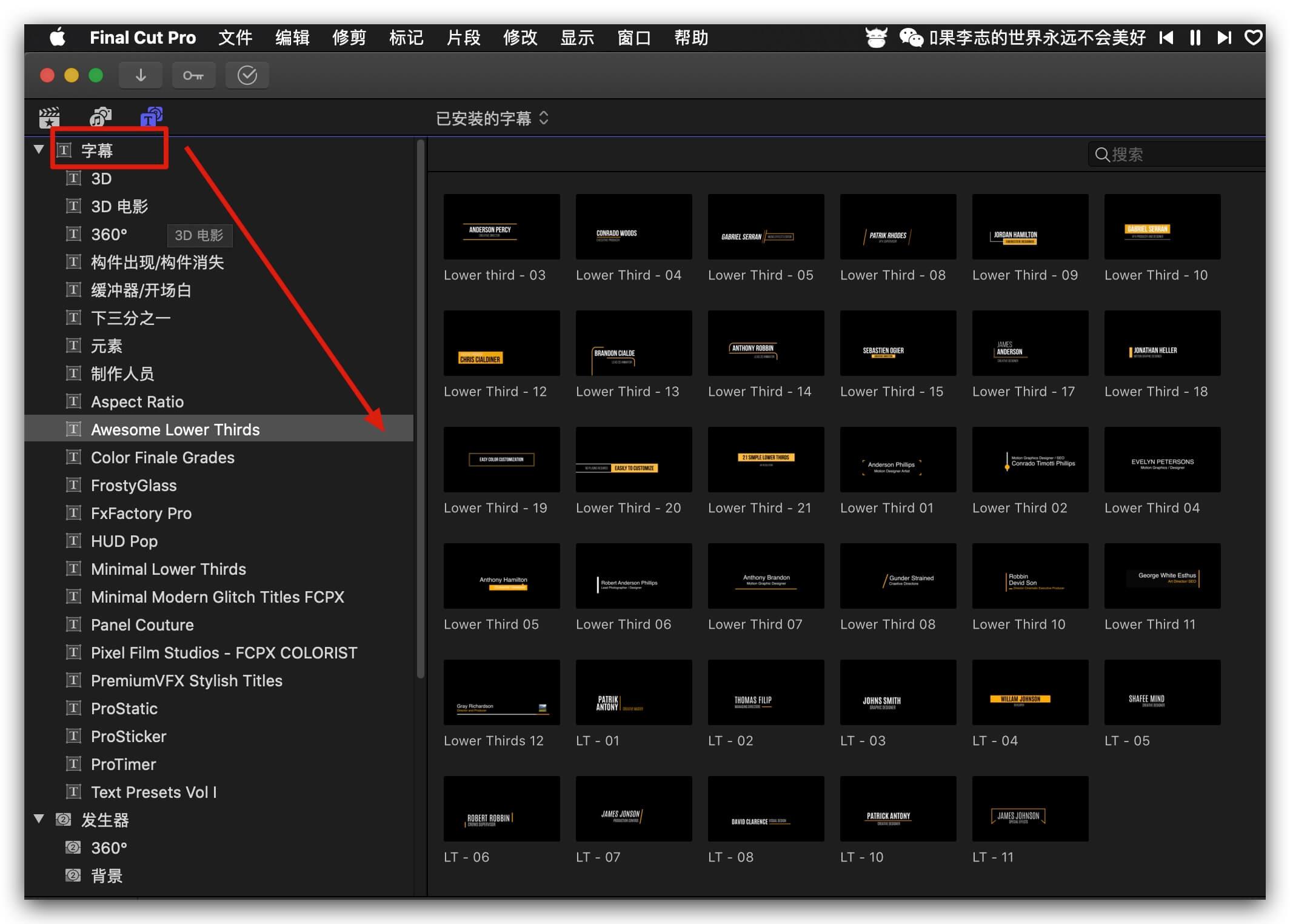 fcpx标题模板 35组干净优雅下三分之一字幕条预设插件 Awesome Lower Thirds