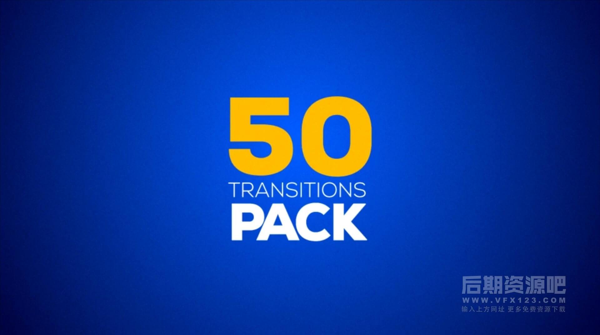 视频素材 50组新潮活力动感过渡转场 Transitions Pack