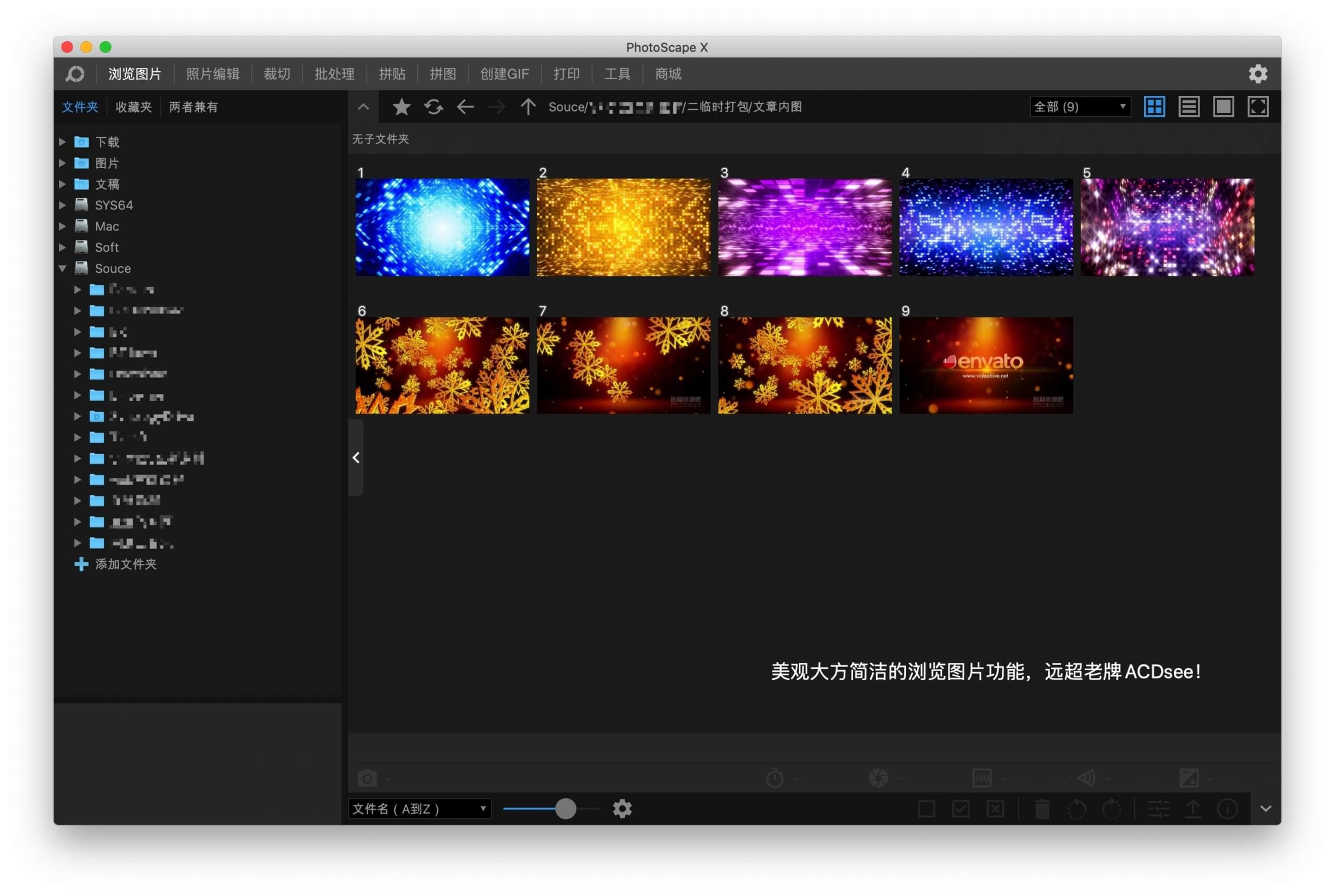 PhotoScape X Pro 4.0.1 比ACDsee优秀的照片编辑工具 支持Catalina