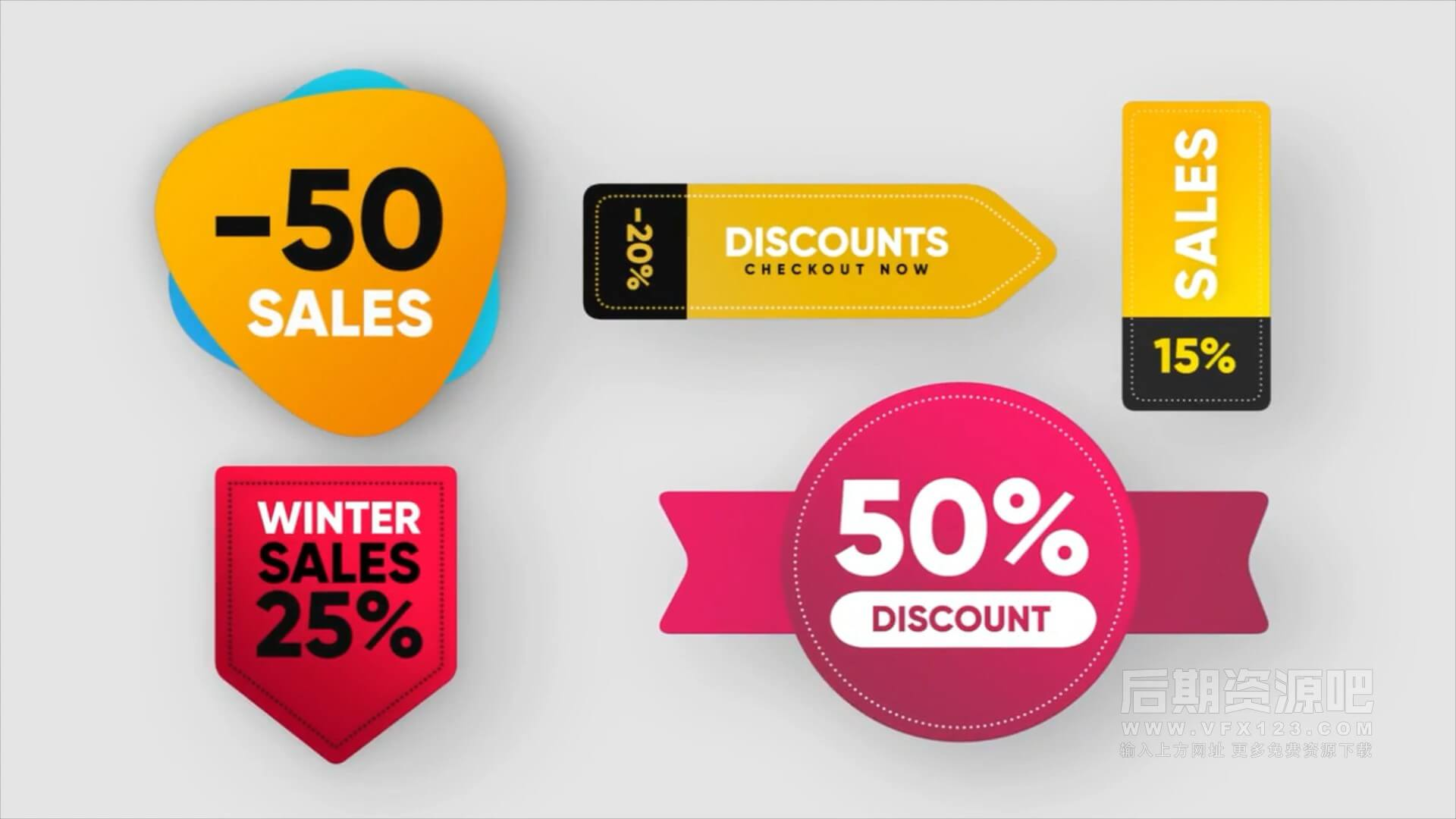 fcpx标题插件 商品促销标签动画模板 Sales Badges