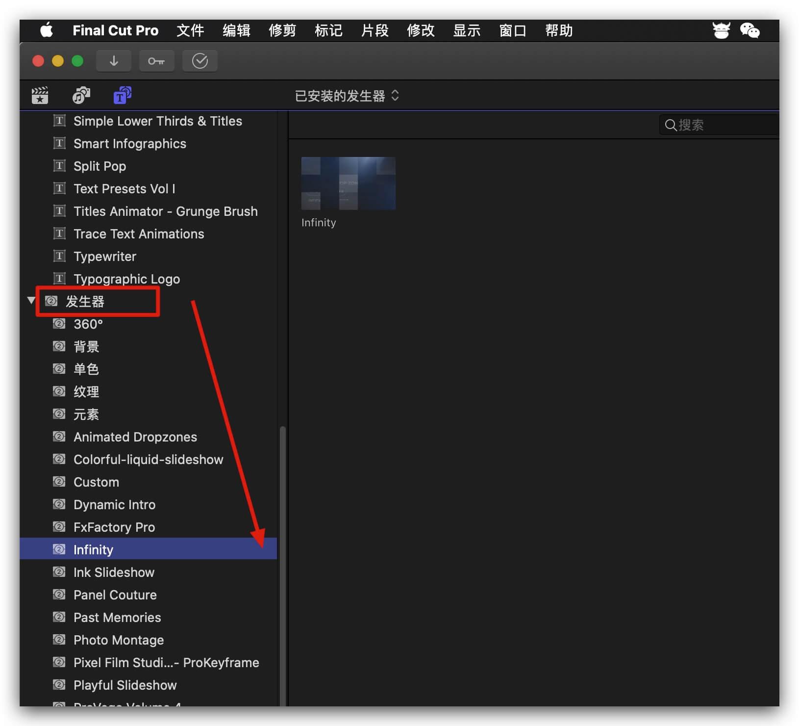fcpx主题插件 现代科技数码科幻UI界面风格片头模板 Infinity