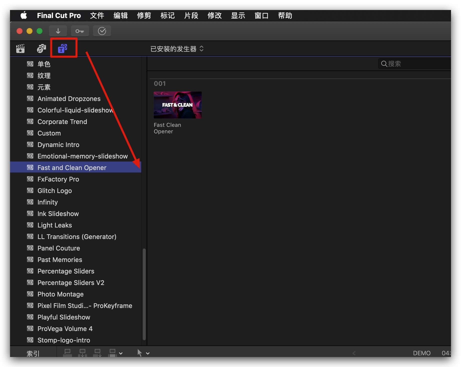 Fcpx主题模板 干净简洁快速切换卡点片头插件 Fast Clean Opener