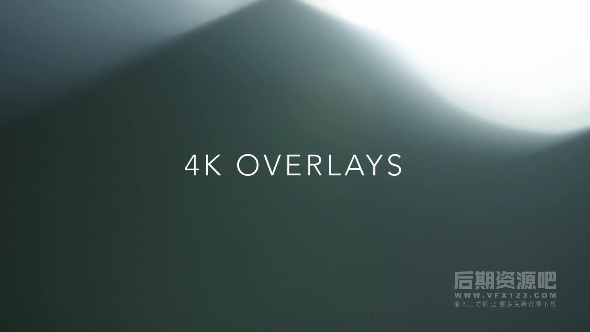 视频素材 42个4K高质量镜头视觉炫光特效合成素材 CinePacks Lens FX 1