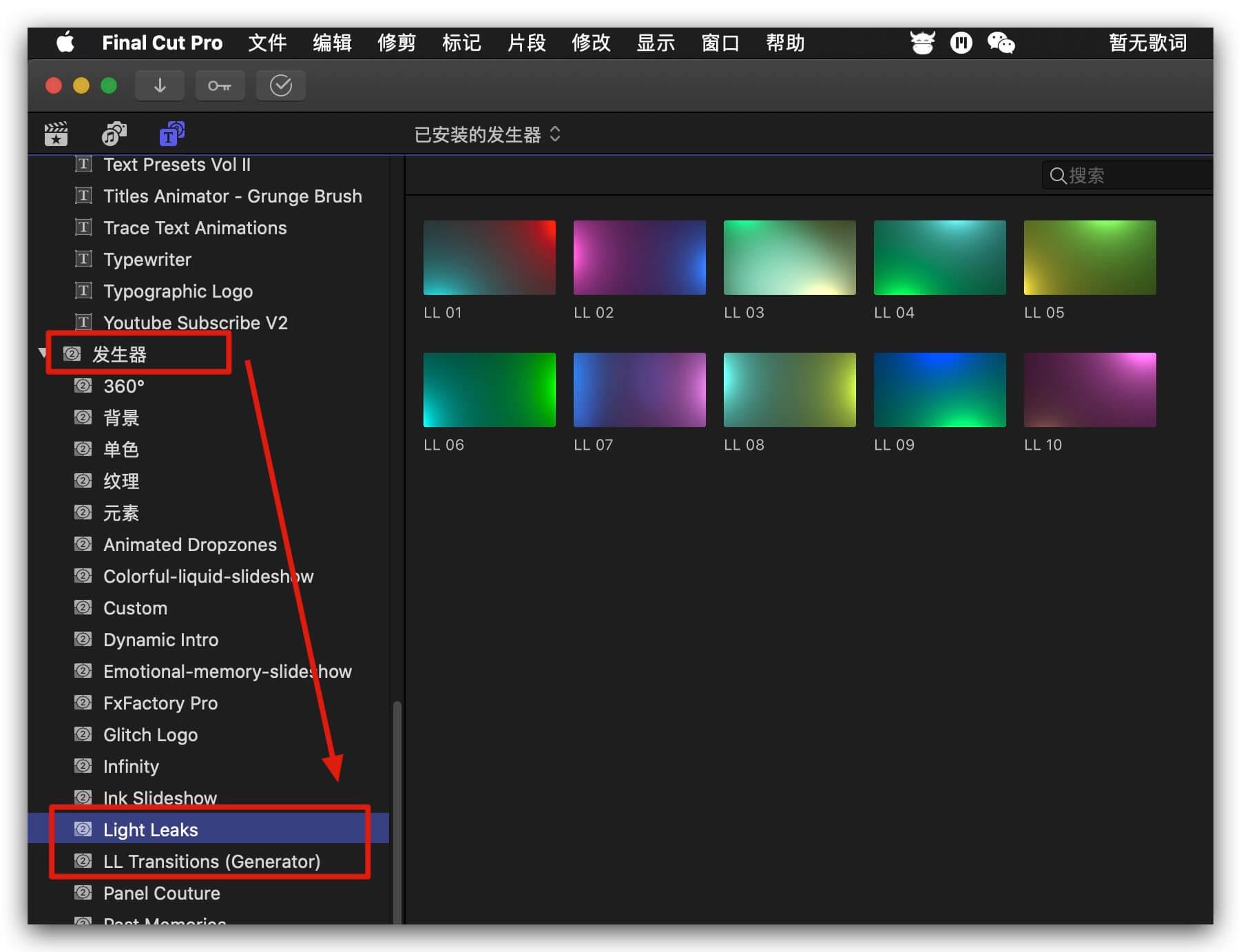 Fcpx插件 浪漫唯美光晕耀斑效果+漏光过渡转场 Light Leaks Pro