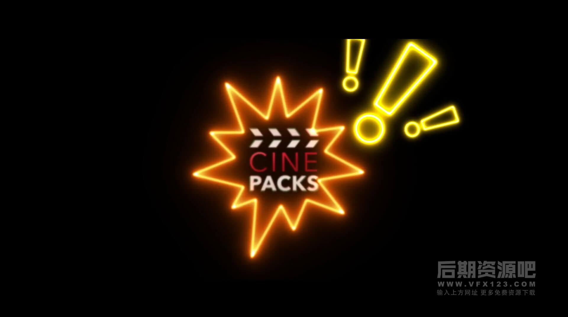 视频素材 卡通手绘辉光闪烁霓虹效果动画 综艺搞笑节目动画素材 Glow FX