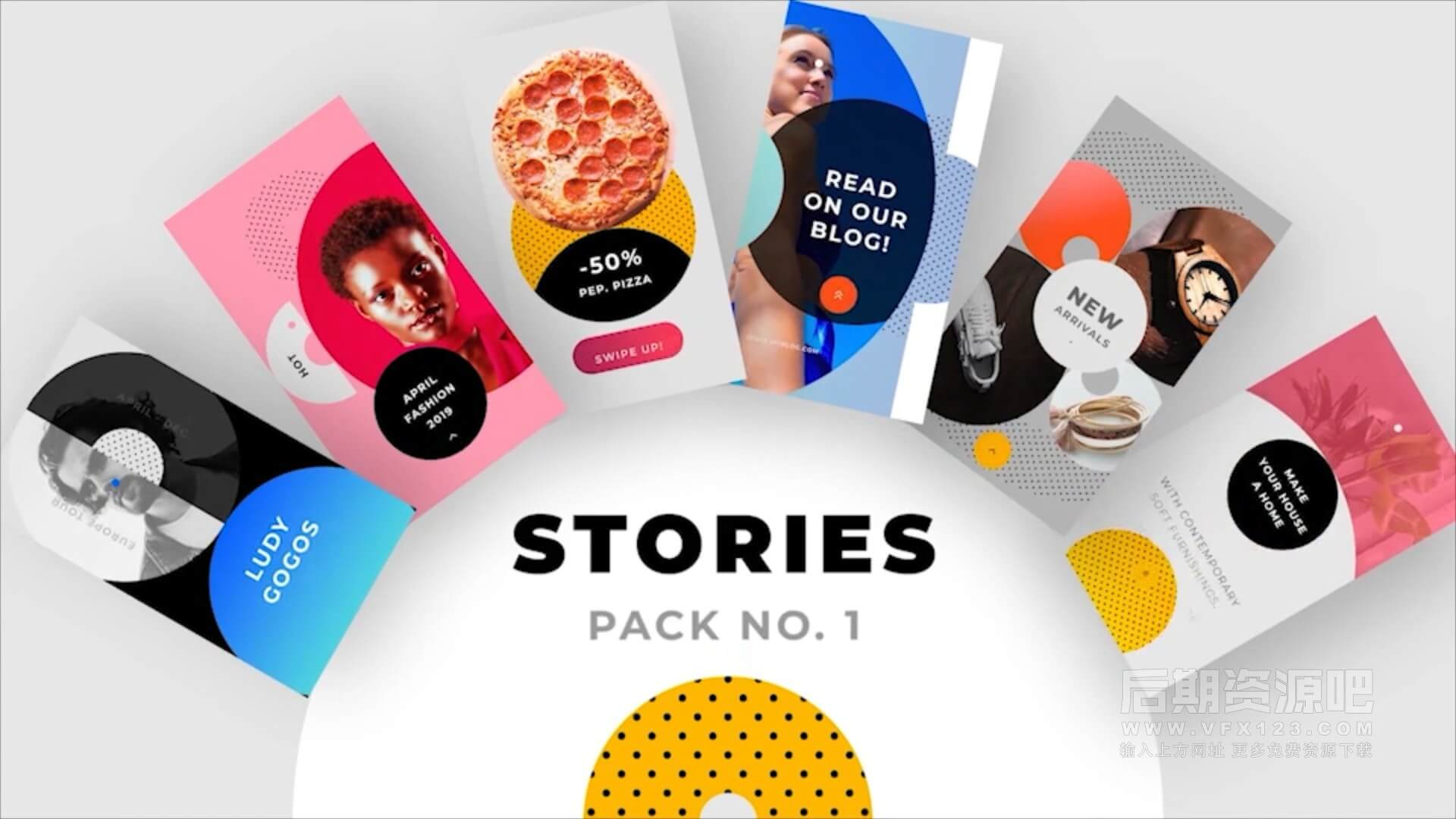fcpx竖屏模板 6组时尚现代手机短视频促销片头模板 Instagram Stories 2