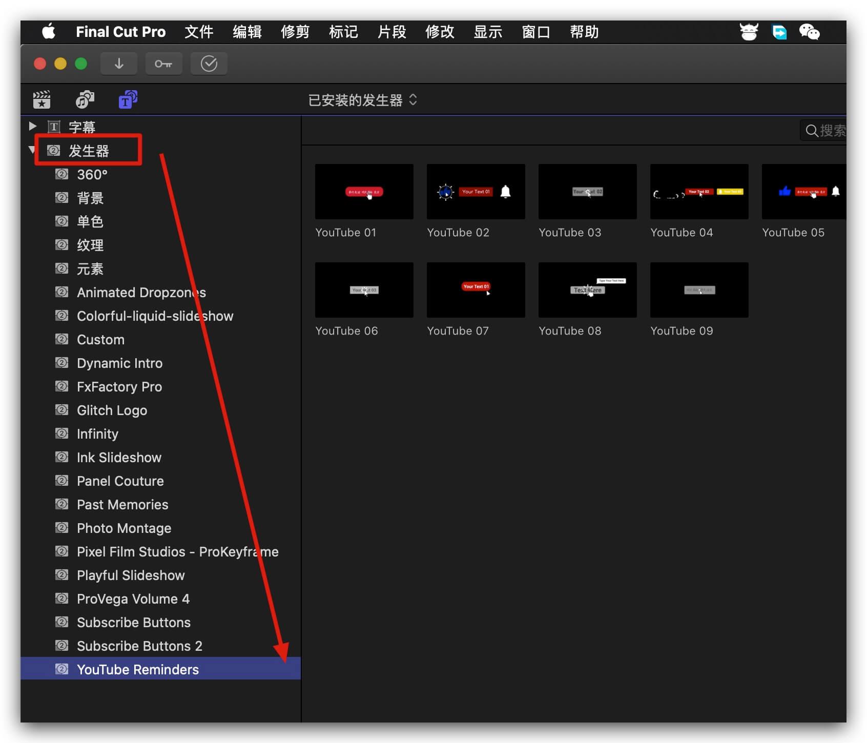 Fcpx插件 博主UP主卡通订阅按钮动画模板 第二季 YouTube Reminders