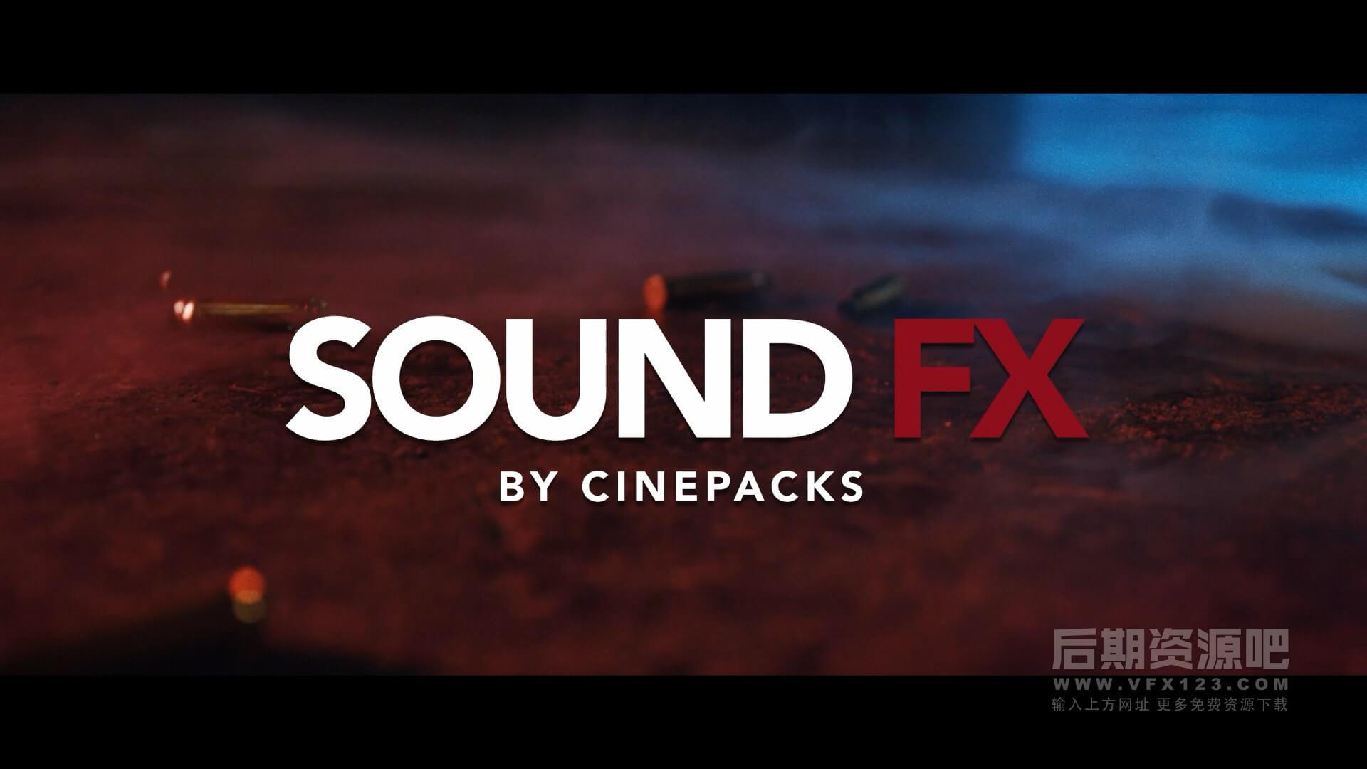 音效素材 100+电影预告片常用环境音效集合 CinePacks Sound FX