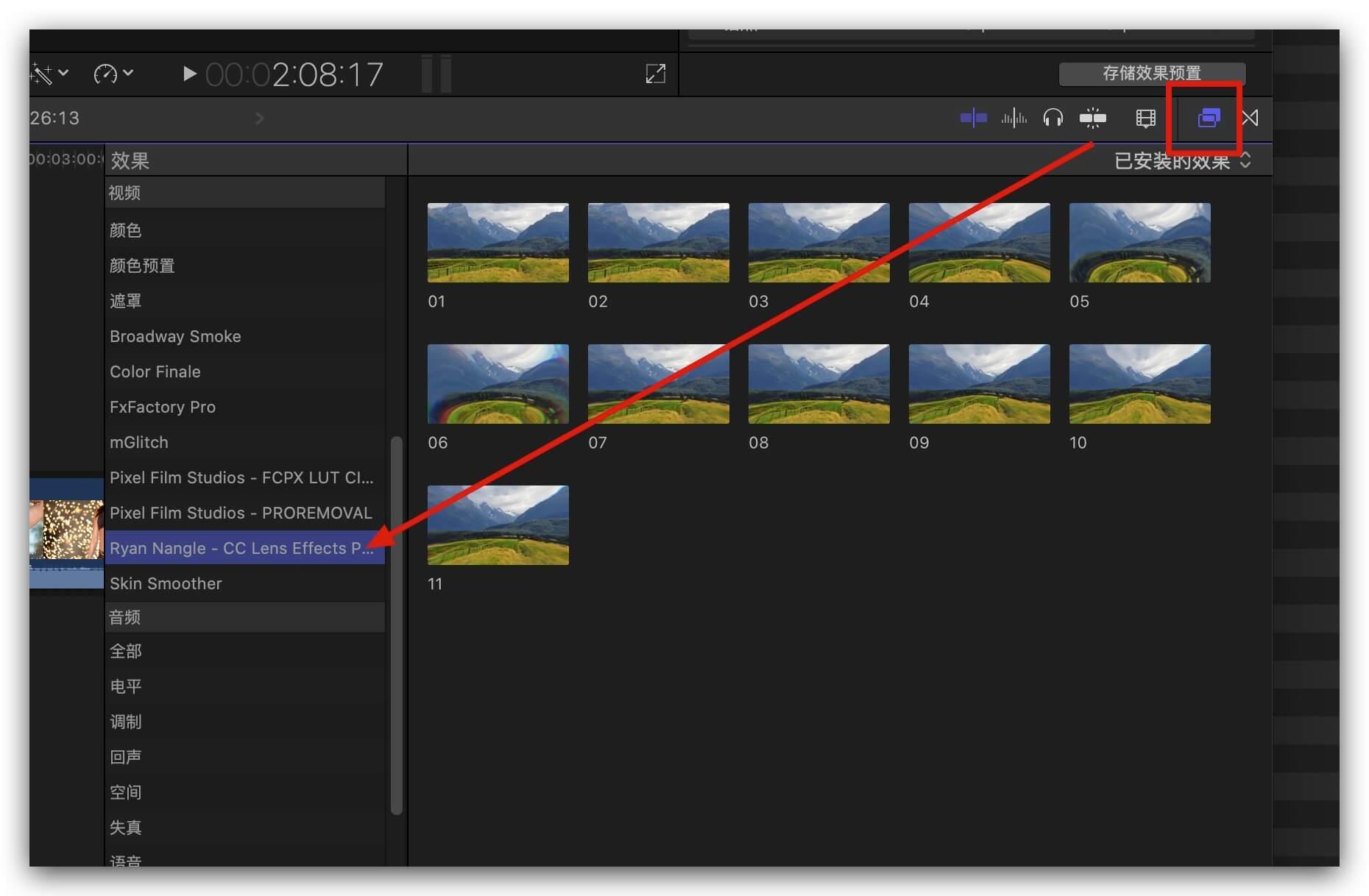 fcpx效果插件 11组镜头广角失真效果预设 完整版 CC Lens Effects Pack