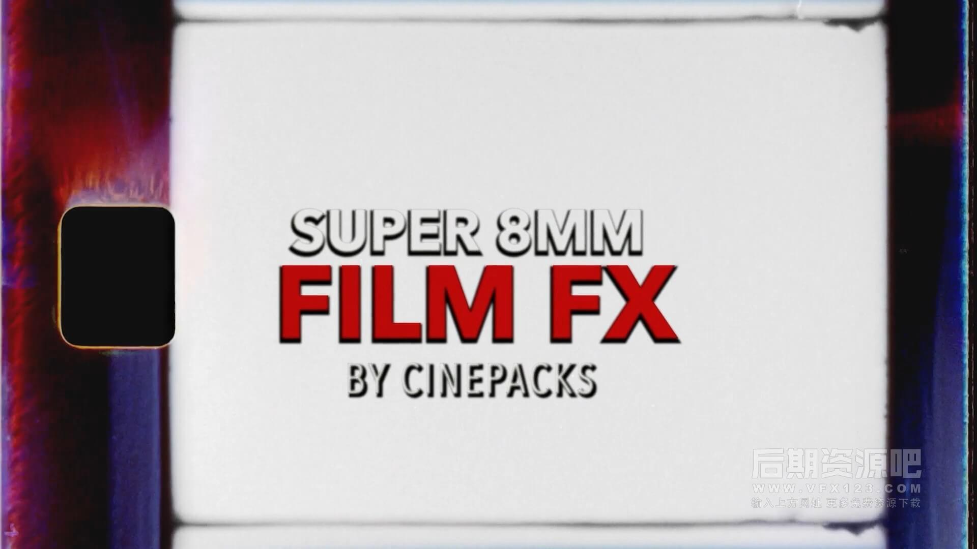 视频素材 胶卷老电影蒙尘划痕颗粒感特效合成素材 CinePacks Super 8 Film FX