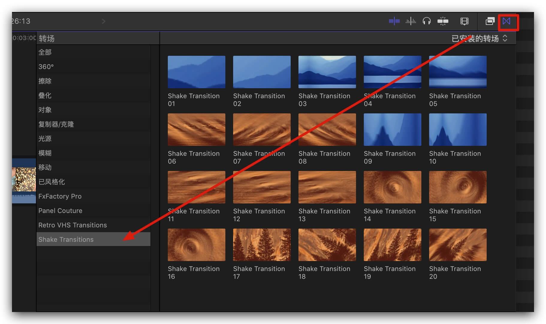 fcpx转场插件 20组镜头摇晃过渡转场 Vlog旅拍写真等常用转场效果