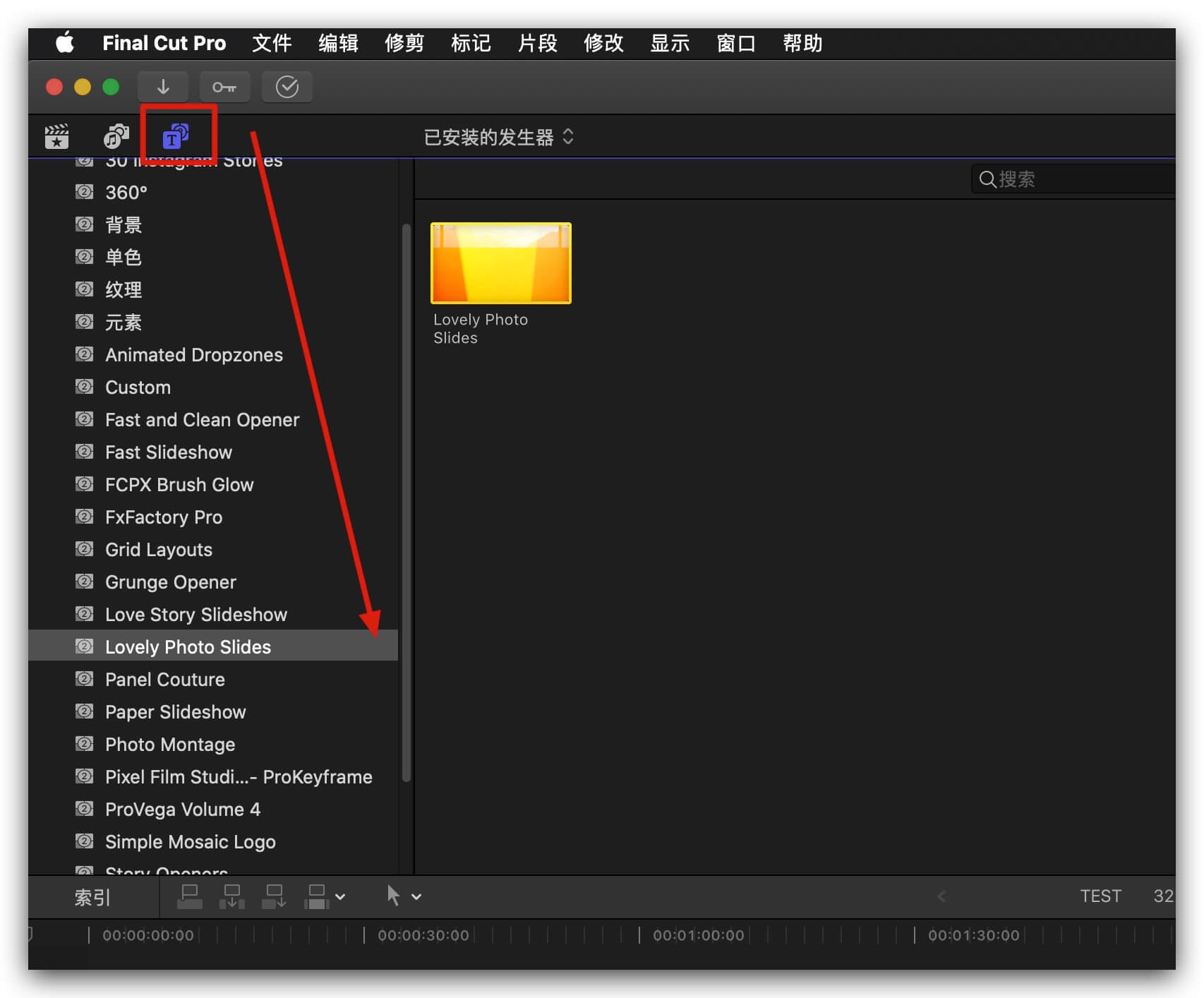 fcpx主题插件 电影胶片风格图片视频展示模板 Lovely Photo Slides