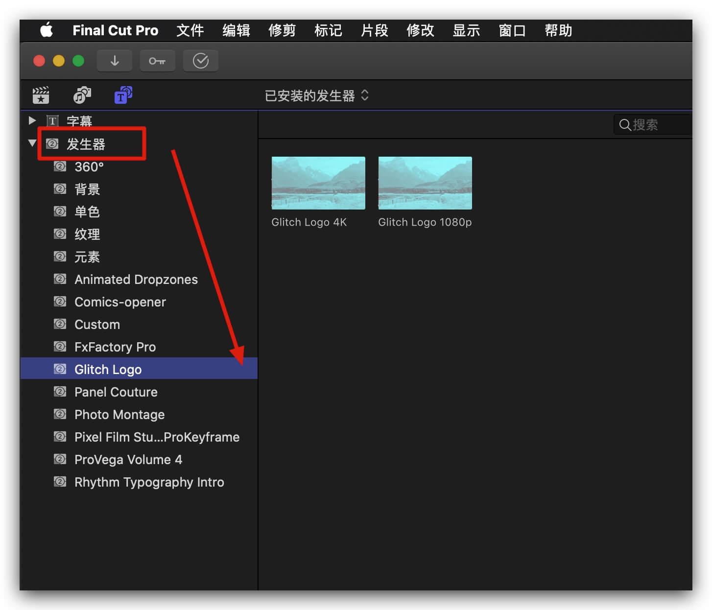 fcpx插件 信号干扰空间扭曲特效风格LOGO展示模板 Glitch Logo
