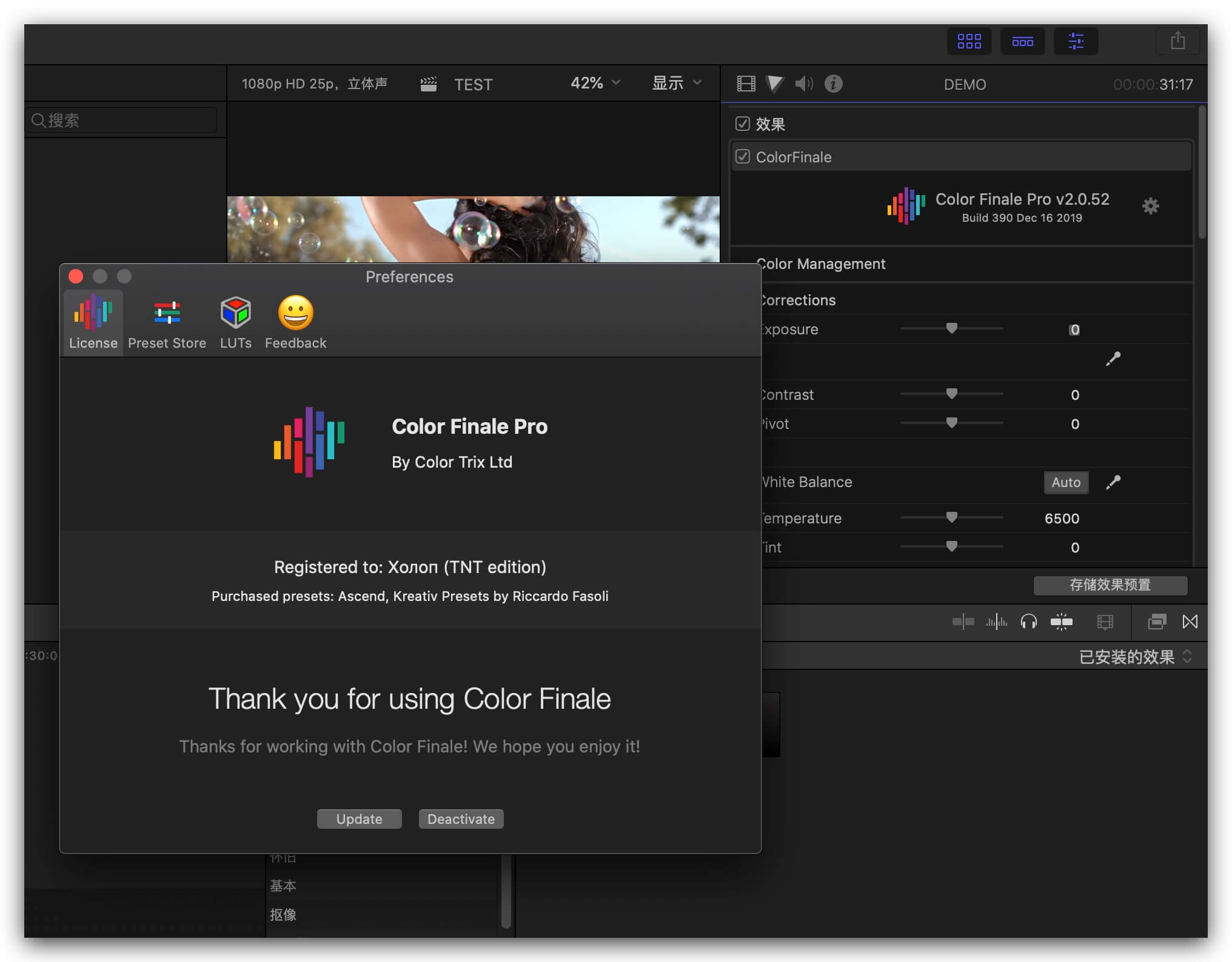 Color Finale Pro 2.0.52 破解版附使用教程 专业视频分级调色插件
