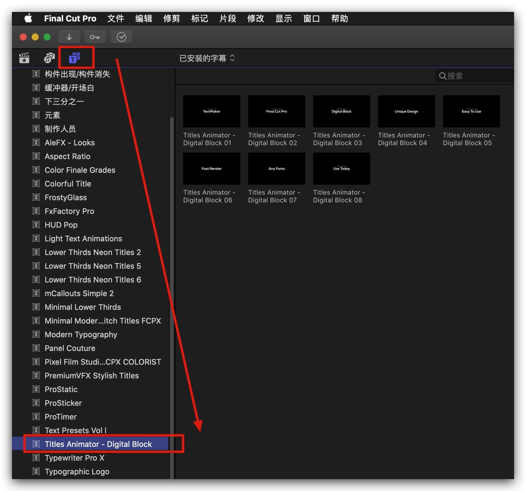 fcpx标题插件 8组马赛克效果数码科技风格文字模板 Titles animator digital block