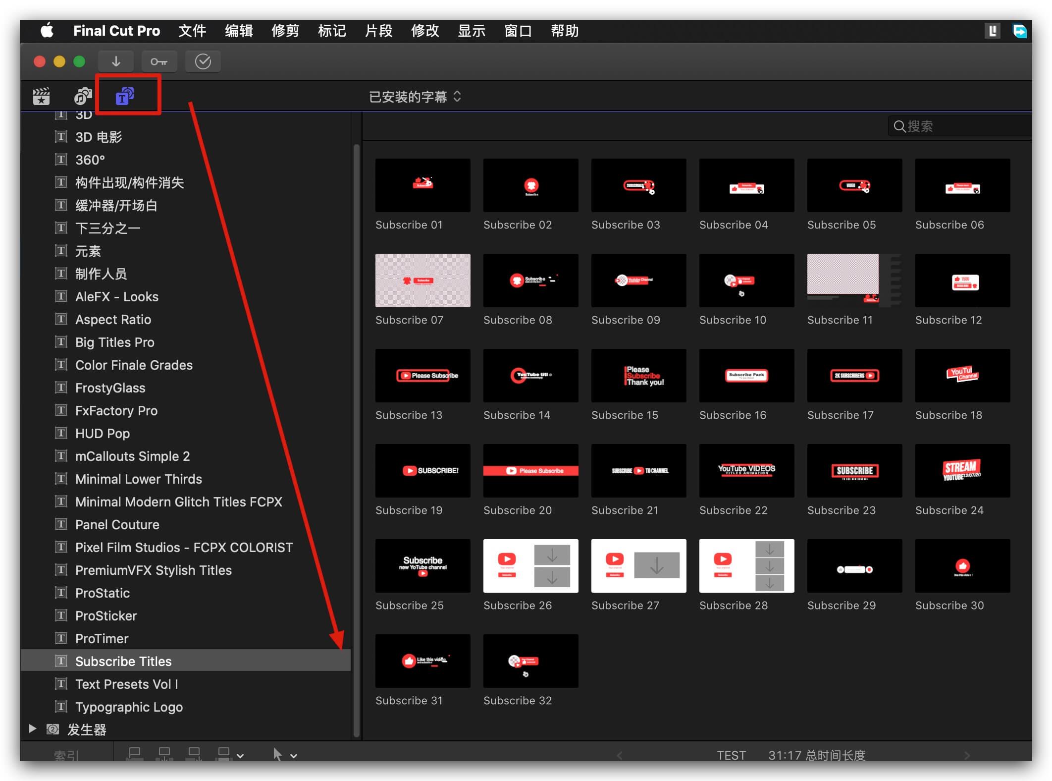 fcpx标题插件 32组短视频UP博主订阅点赞下节预告频道推广模板 Subscribe Titles