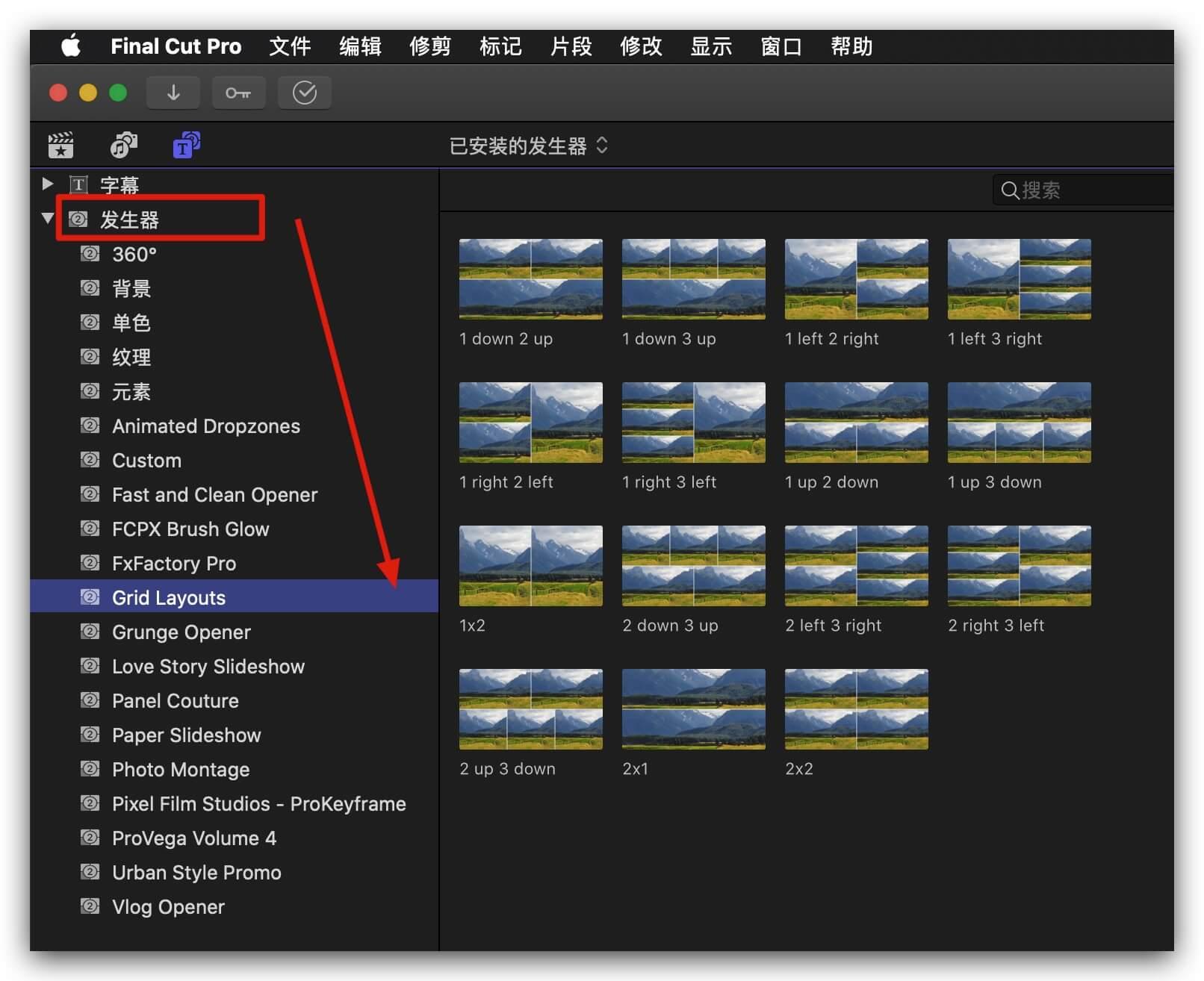 fcpx插件 15种4K网格布局分屏动画效果预设 Grid Layouts Split Screen