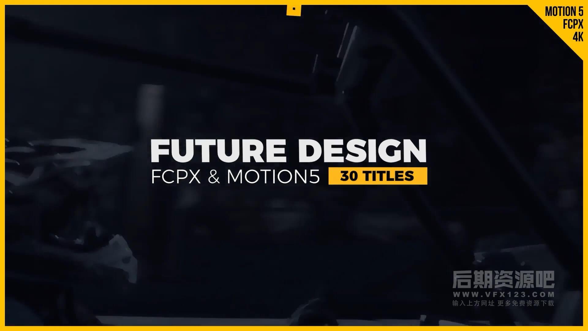 fcpx标题插件 现代时尚字幕文字标题模板 Modern Titles